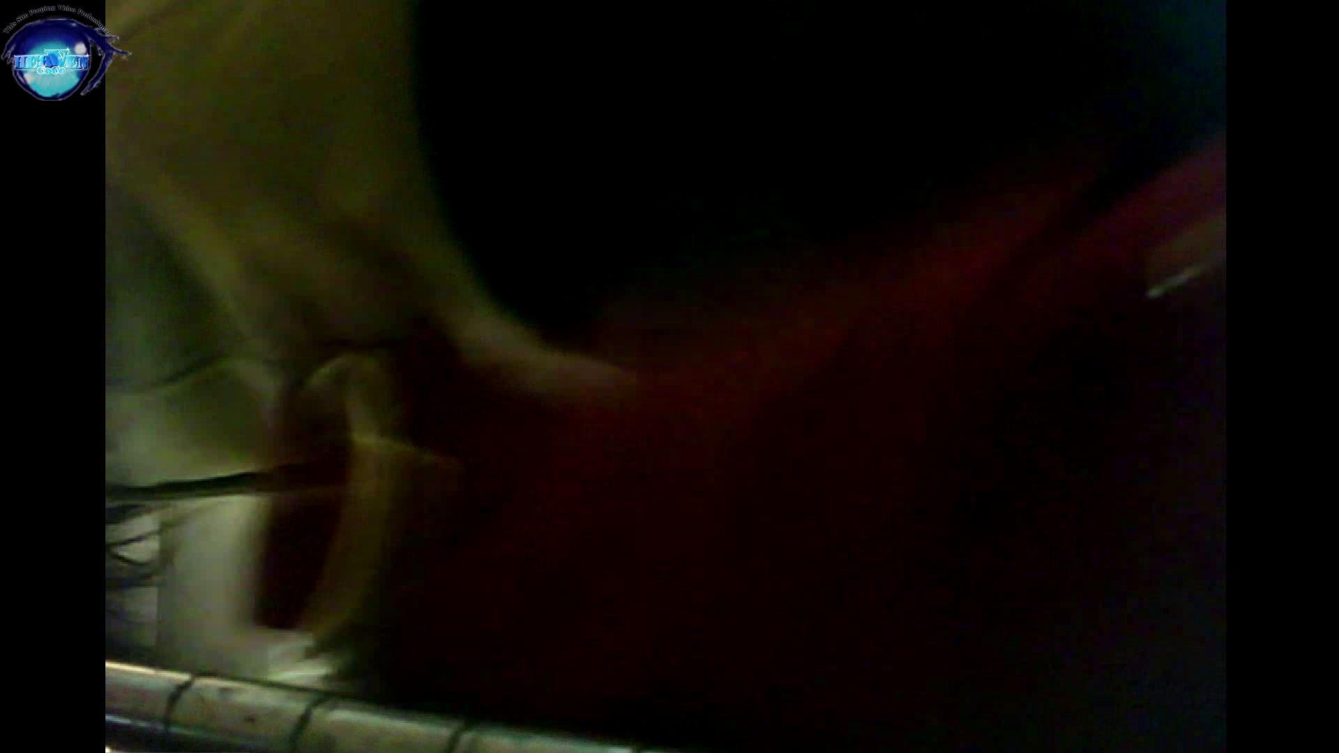 三つ目で盗撮 vol.41 モロだしオマンコ 盗み撮り動画キャプチャ 106pic 73