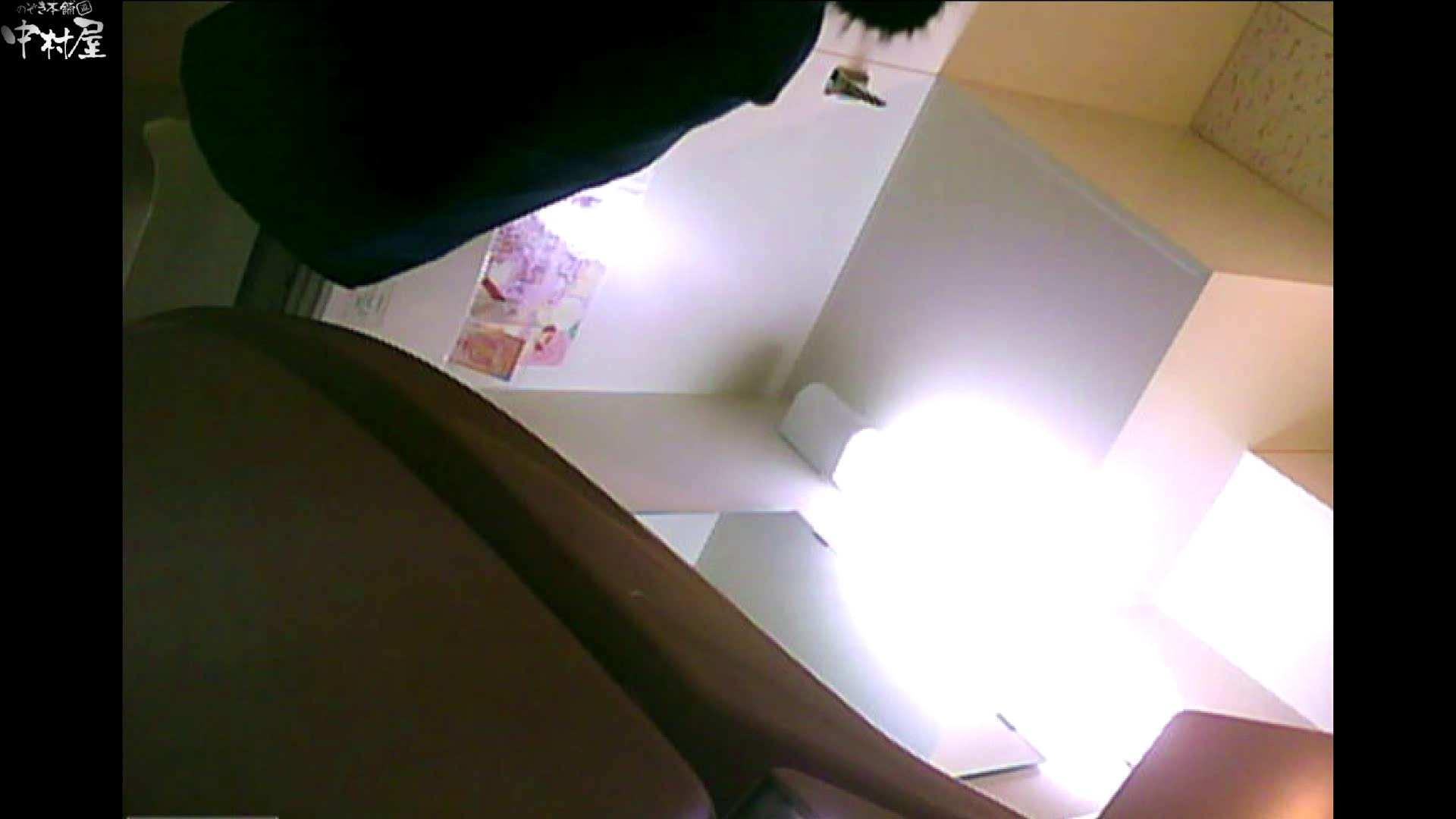 三つ目で盗撮 vol.44 美しいOLの裸体   マンコ・ムレムレ  92pic 16