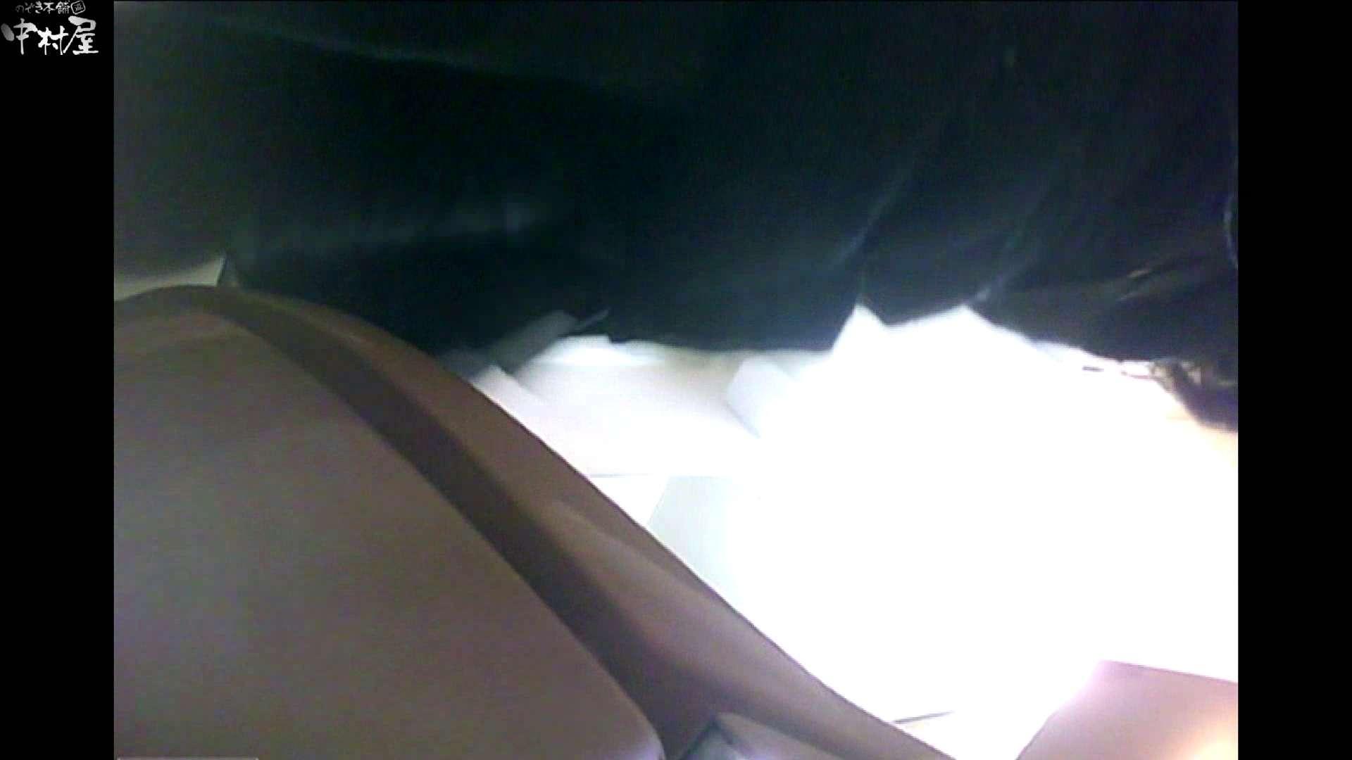 三つ目で盗撮 vol.44 美しいOLの裸体  92pic 70