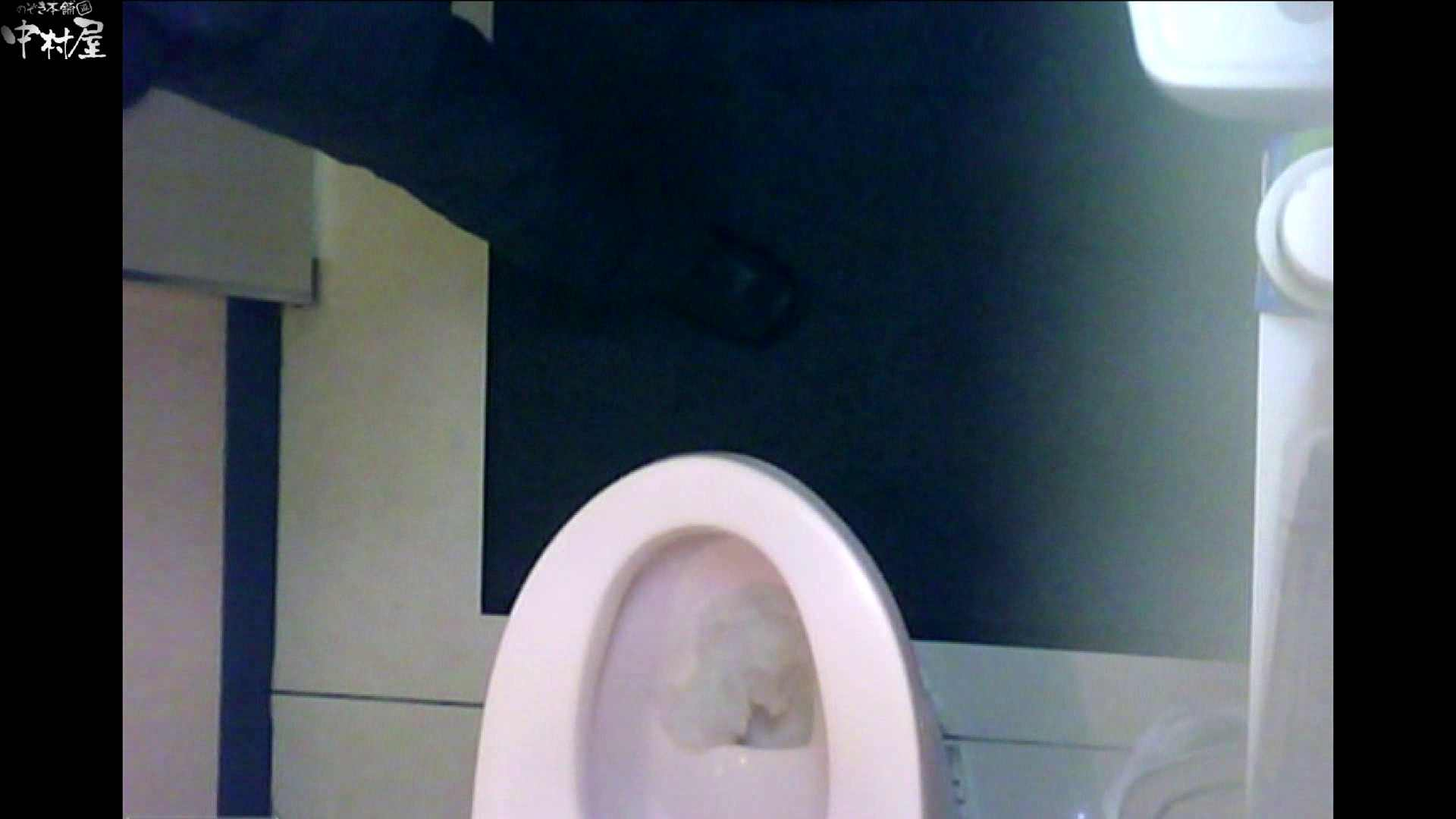 三つ目で盗撮 vol.44 美しいOLの裸体   マンコ・ムレムレ  92pic 81