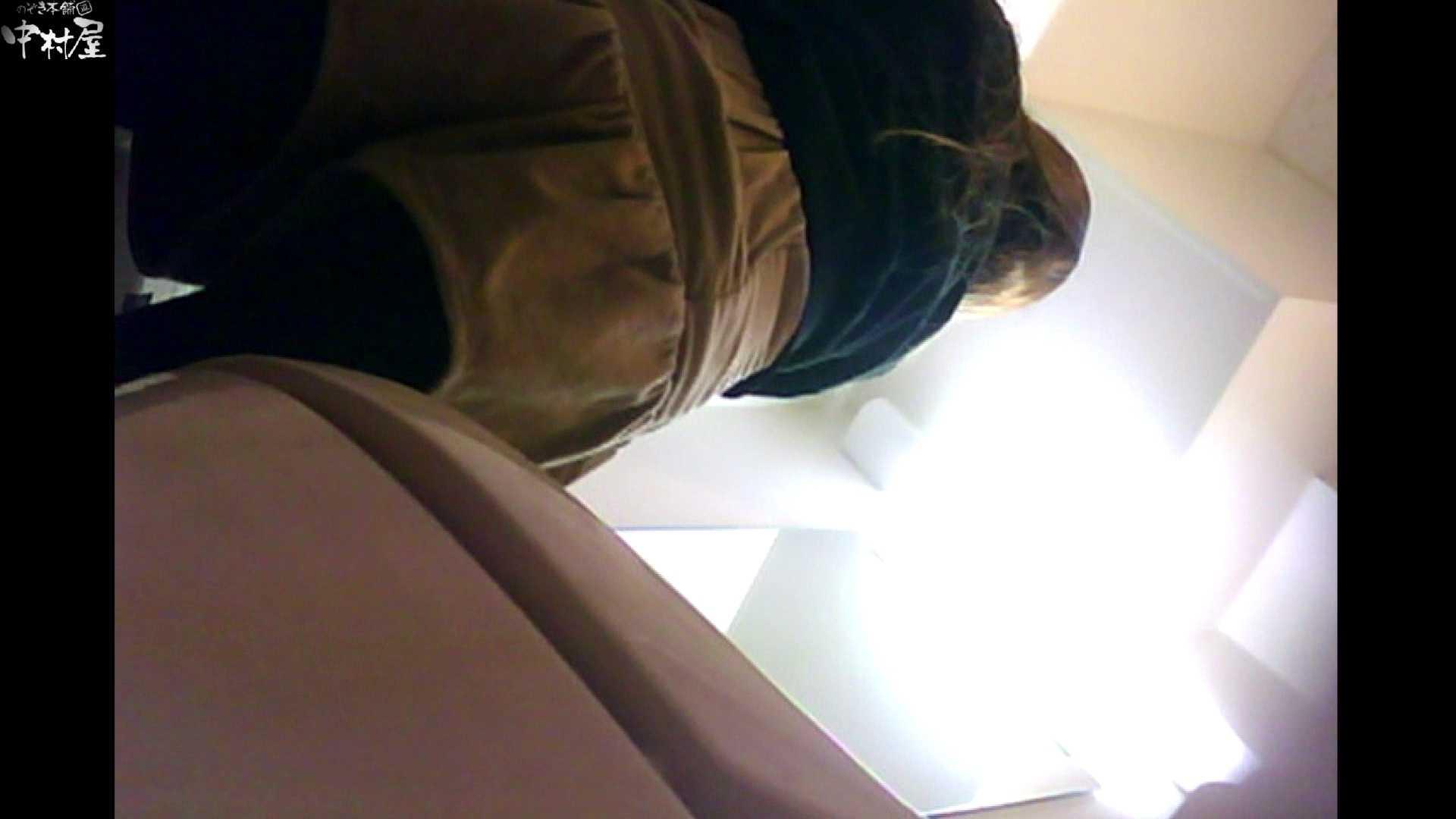 三つ目で盗撮 vol.45 マンコ・ムレムレ アダルト動画キャプチャ 72pic 8