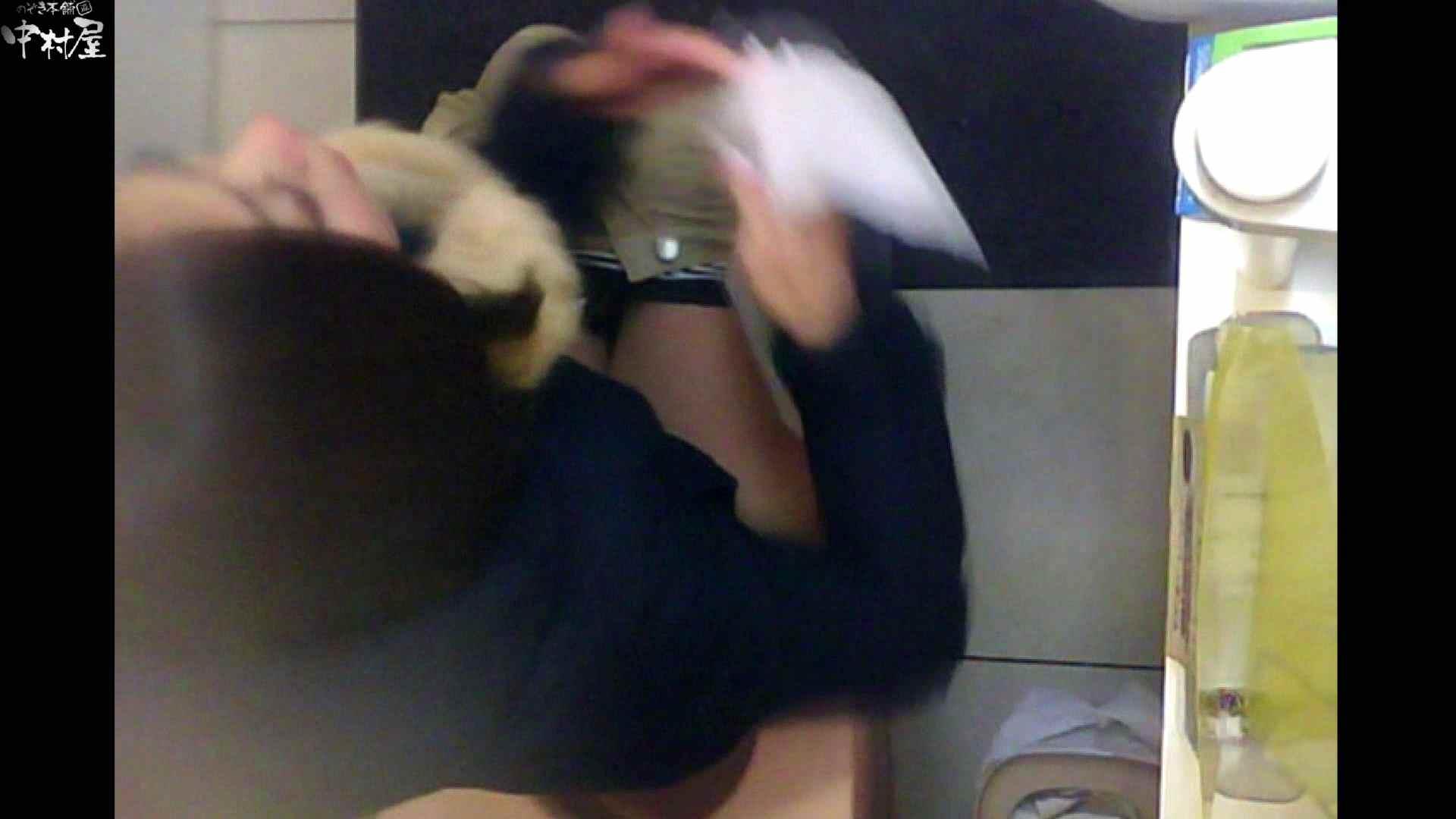三つ目で盗撮 vol.45 美しいOLの裸体 隠し撮りオマンコ動画紹介 72pic 32