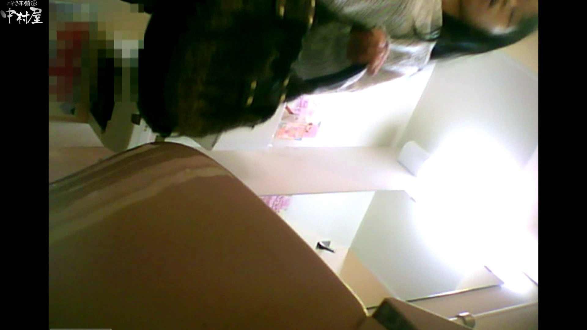 三つ目で盗撮 vol.51 マンコ・ムレムレ 性交動画流出 75pic 24