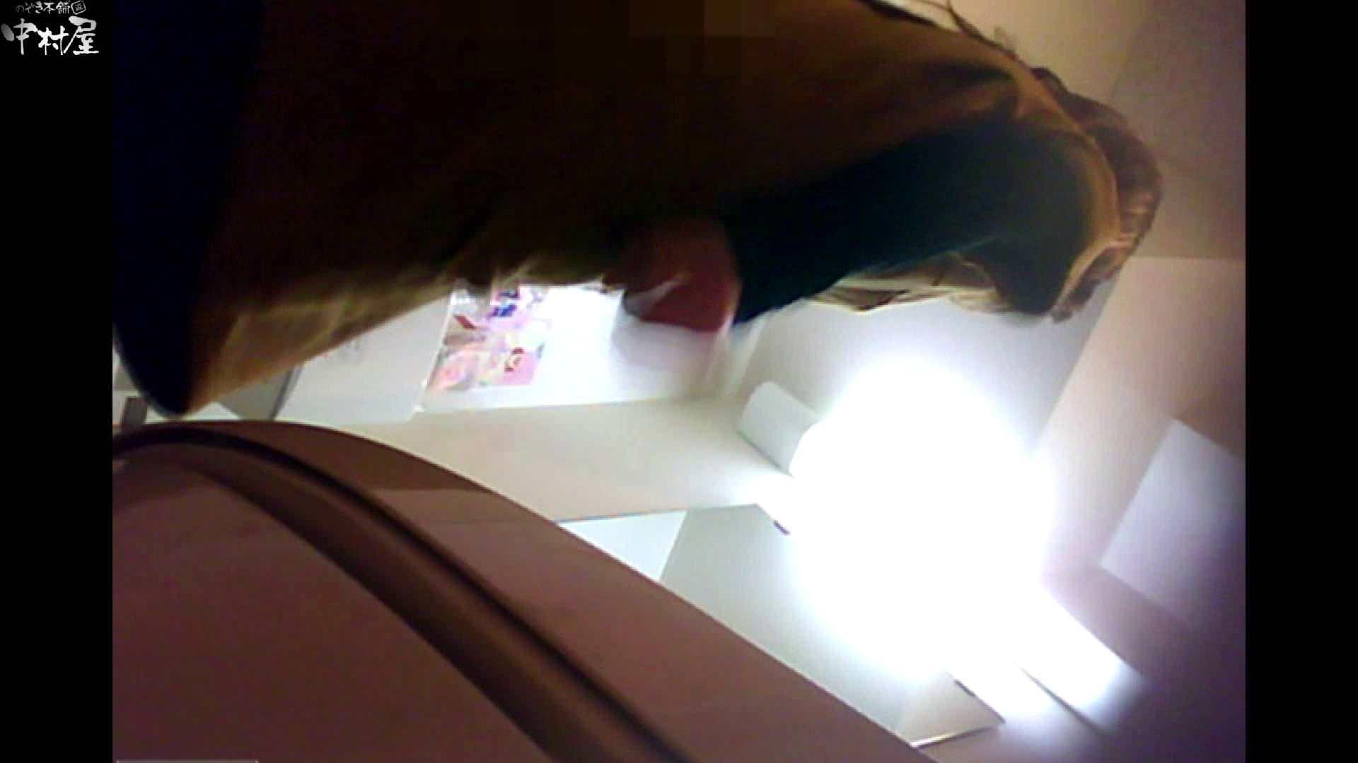 三つ目で盗撮 vol.51 美しいOLの裸体 われめAV動画紹介 75pic 72