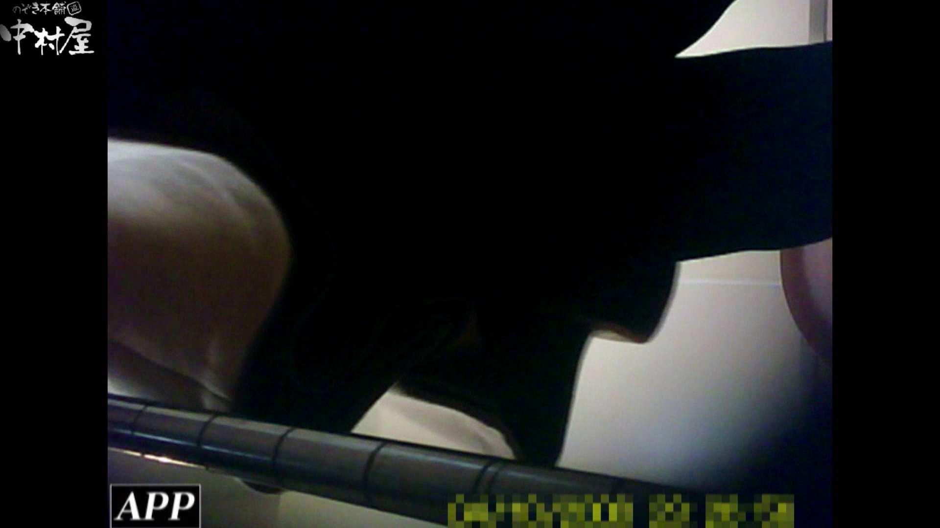 三つ目で盗撮 vol.55 盗撮師作品 アダルト動画キャプチャ 70pic 18