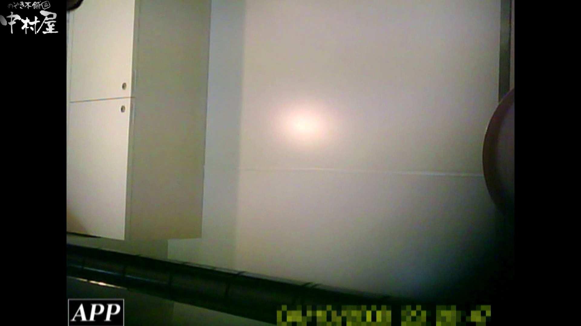 三つ目で盗撮 vol.55 モロだしオマンコ オマンコ動画キャプチャ 70pic 44