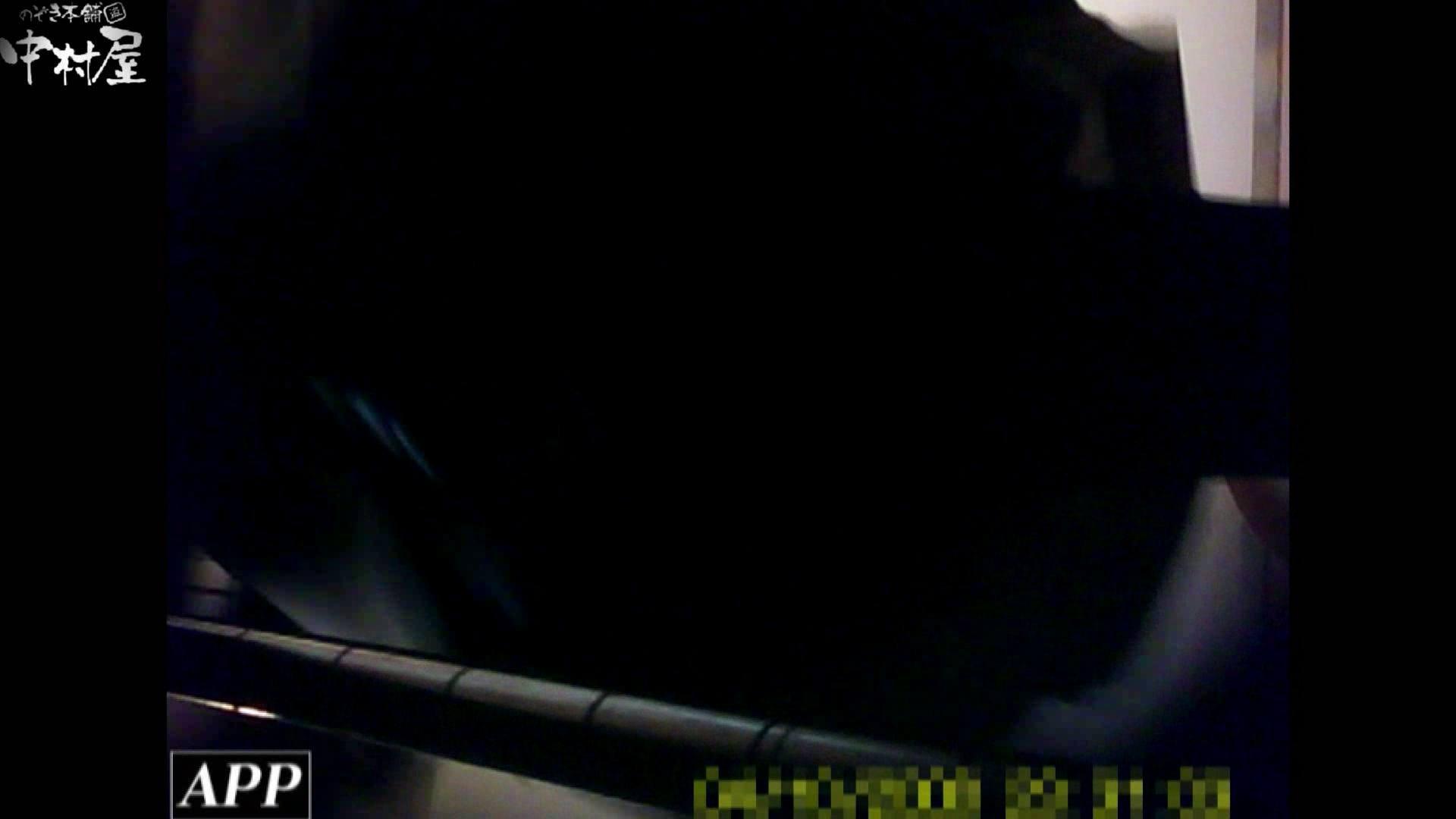 三つ目で盗撮 vol.55 美しいOLの裸体 オメコ動画キャプチャ 70pic 67