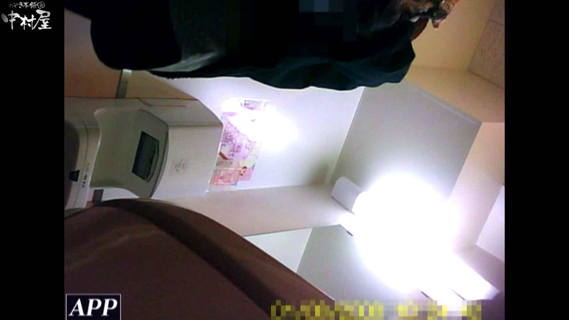 三つ目で盗撮 vol.56 美しいOLの裸体 オマンコ動画キャプチャ 95pic 27