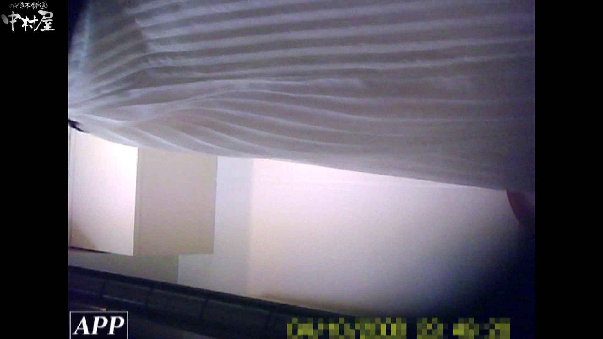 三つ目で盗撮 vol.56 美しいOLの裸体 オマンコ動画キャプチャ 95pic 82