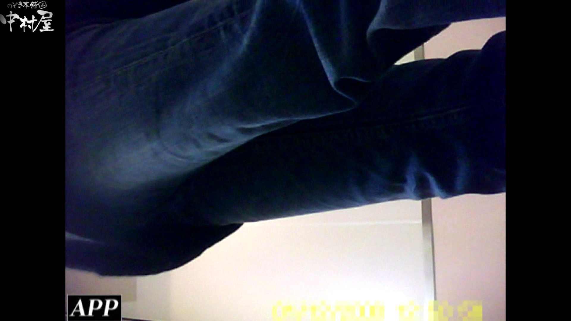 三つ目で盗撮 vol.63 美しいOLの裸体 おめこ無修正動画無料 106pic 32