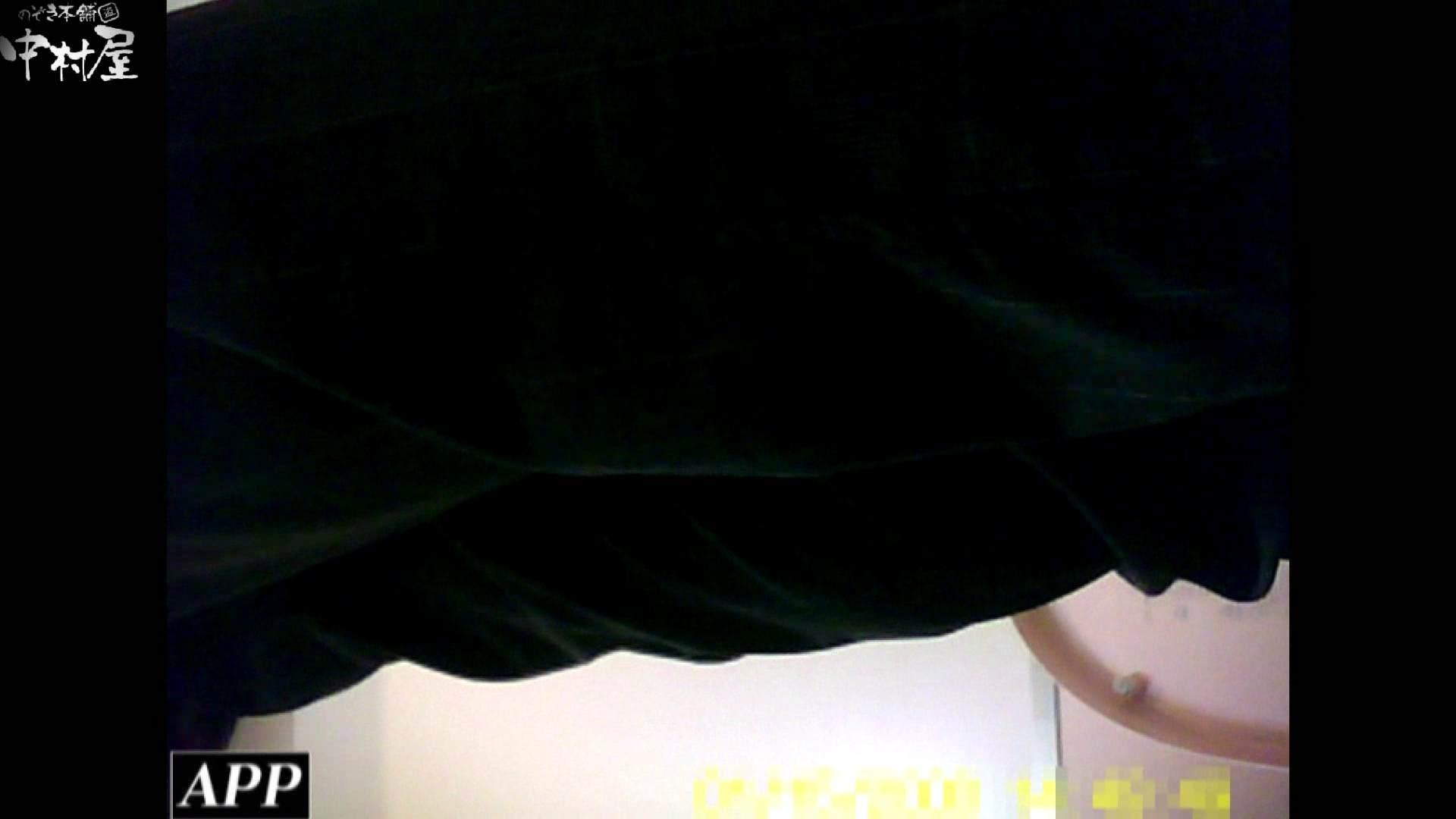 三つ目で盗撮 vol.63 美しいOLの裸体 おめこ無修正動画無料 106pic 67