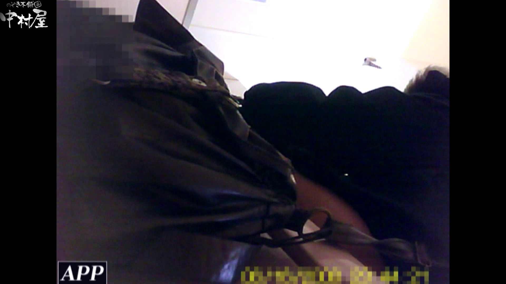 三つ目で盗撮 vol.66 美しいOLの裸体 ぱこり動画紹介 93pic 47