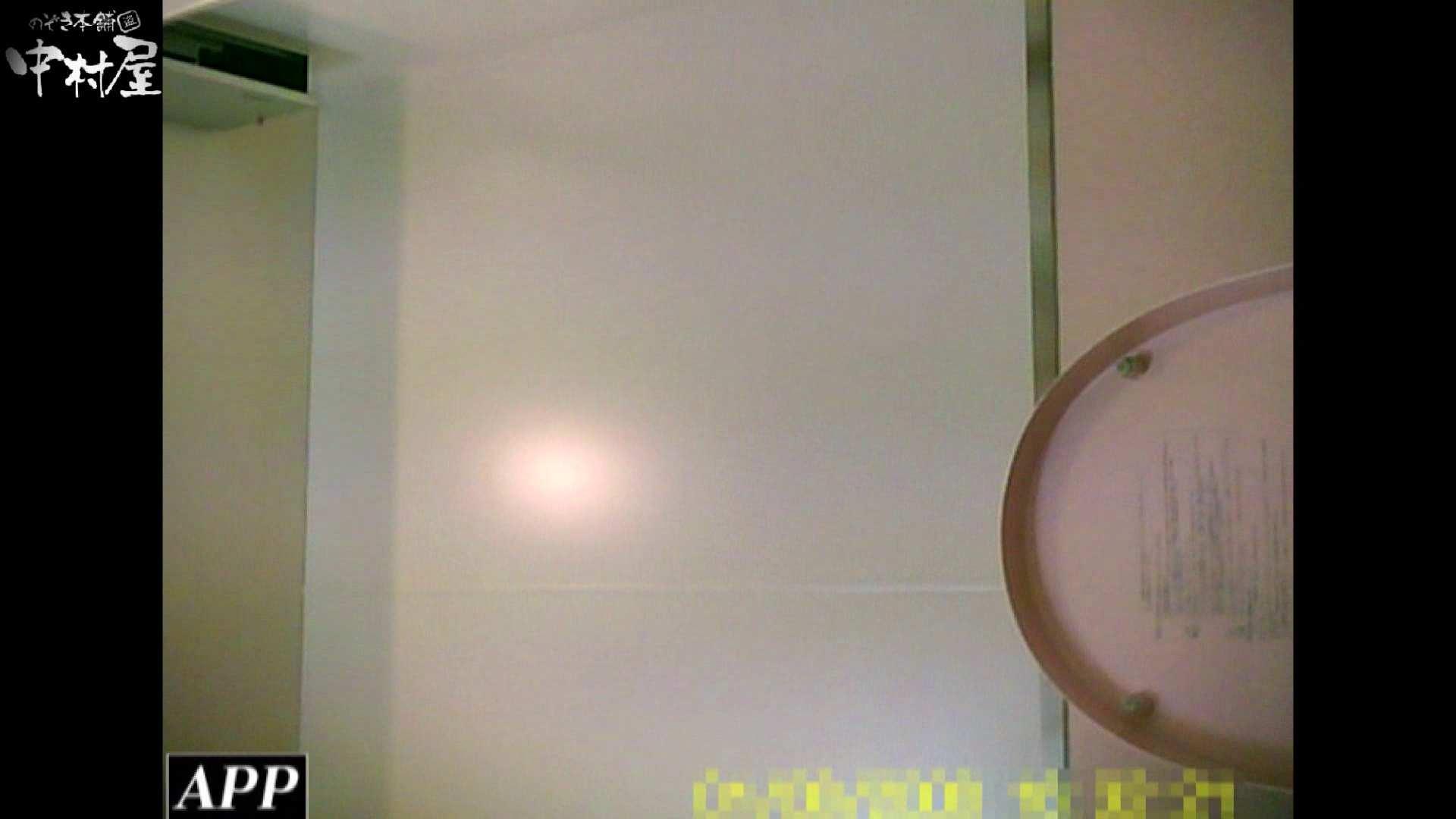 三つ目で盗撮 vol.70 モロだしオマンコ AV無料動画キャプチャ 91pic 28