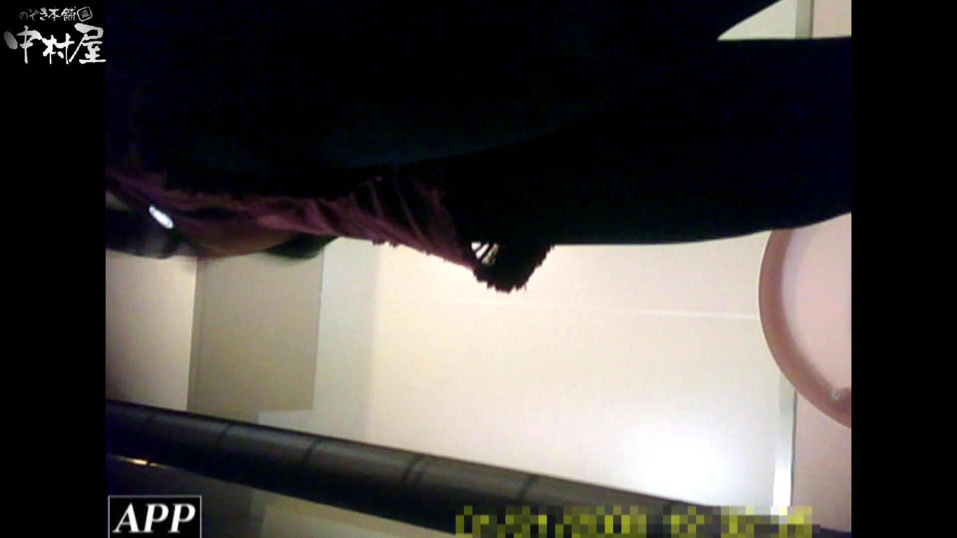 三つ目で盗撮 vol.71 モロだしオマンコ   美しいOLの裸体  96pic 16