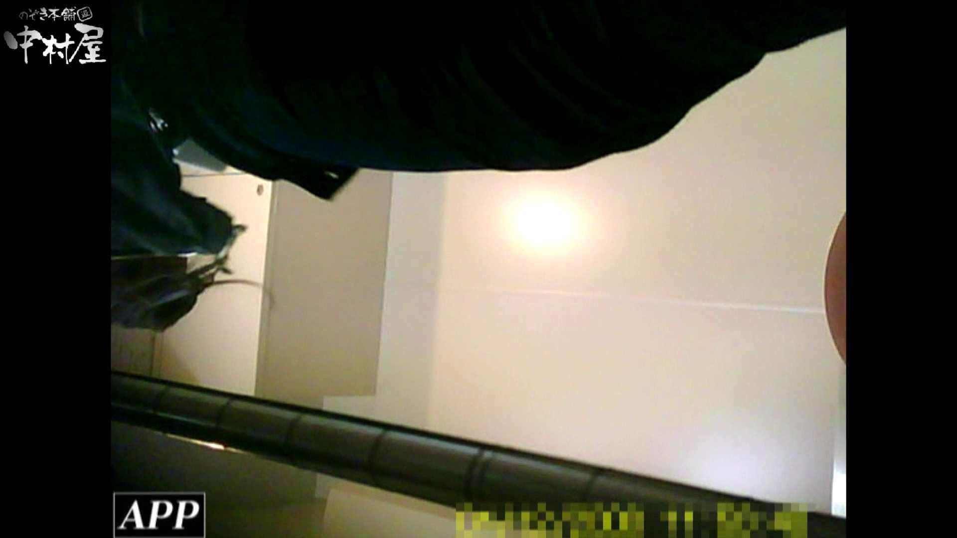 三つ目で盗撮 vol.73 美しいOLの裸体 | マンコ・ムレムレ  87pic 26