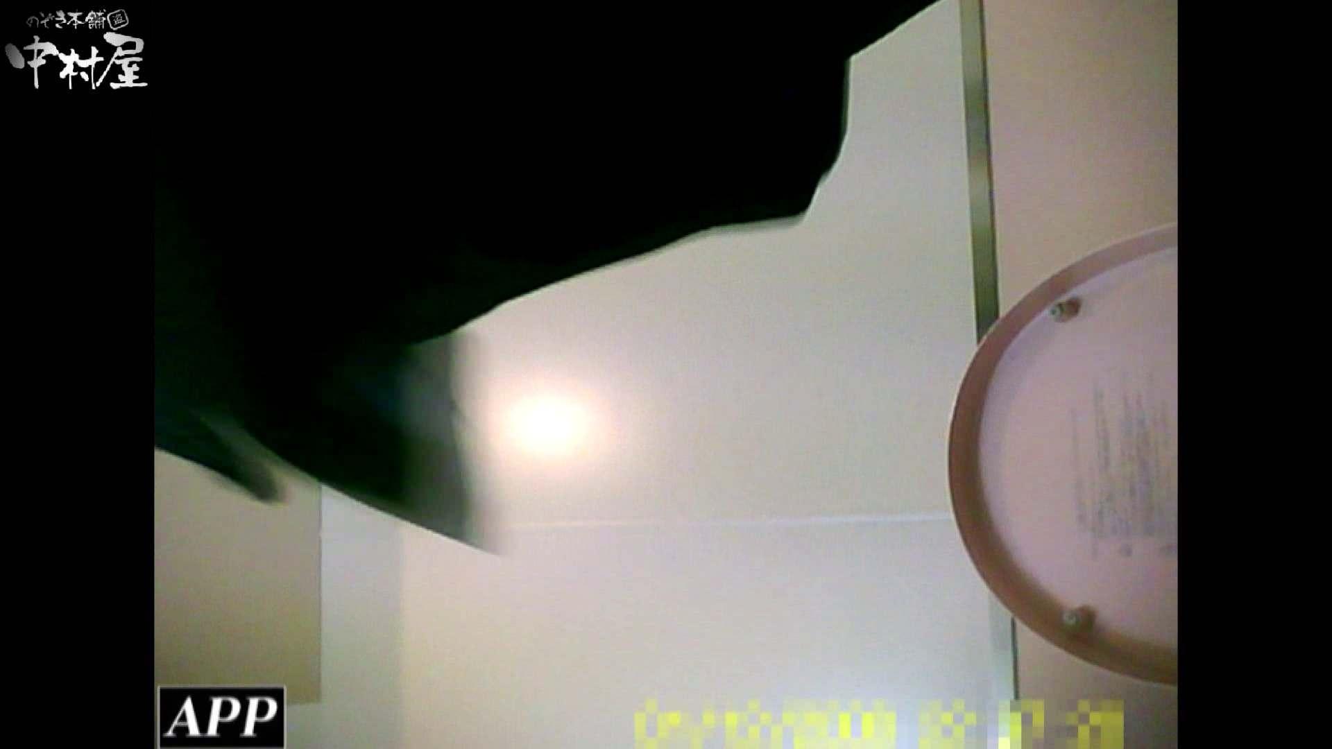 三つ目で盗撮 vol.73 美しいOLの裸体 | マンコ・ムレムレ  87pic 76