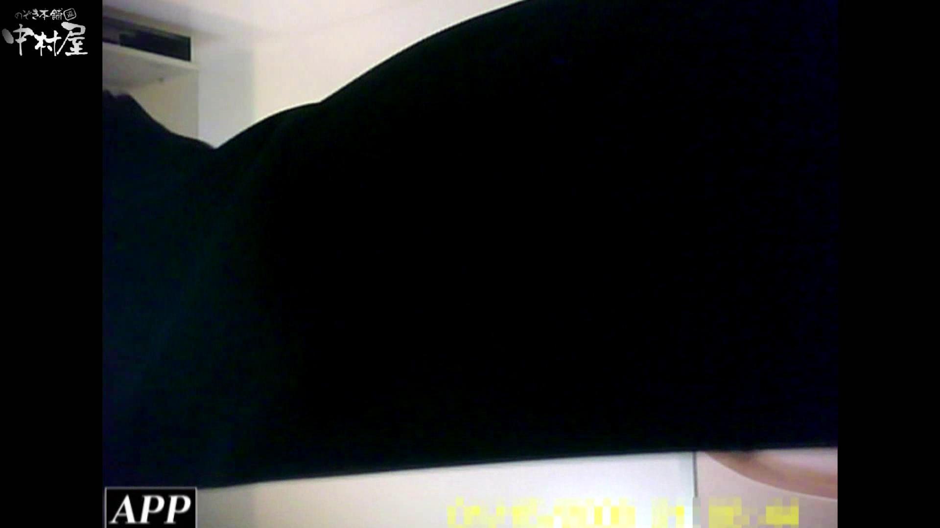三つ目で盗撮 vol.75 マンコ・ムレムレ 盗撮動画紹介 95pic 57