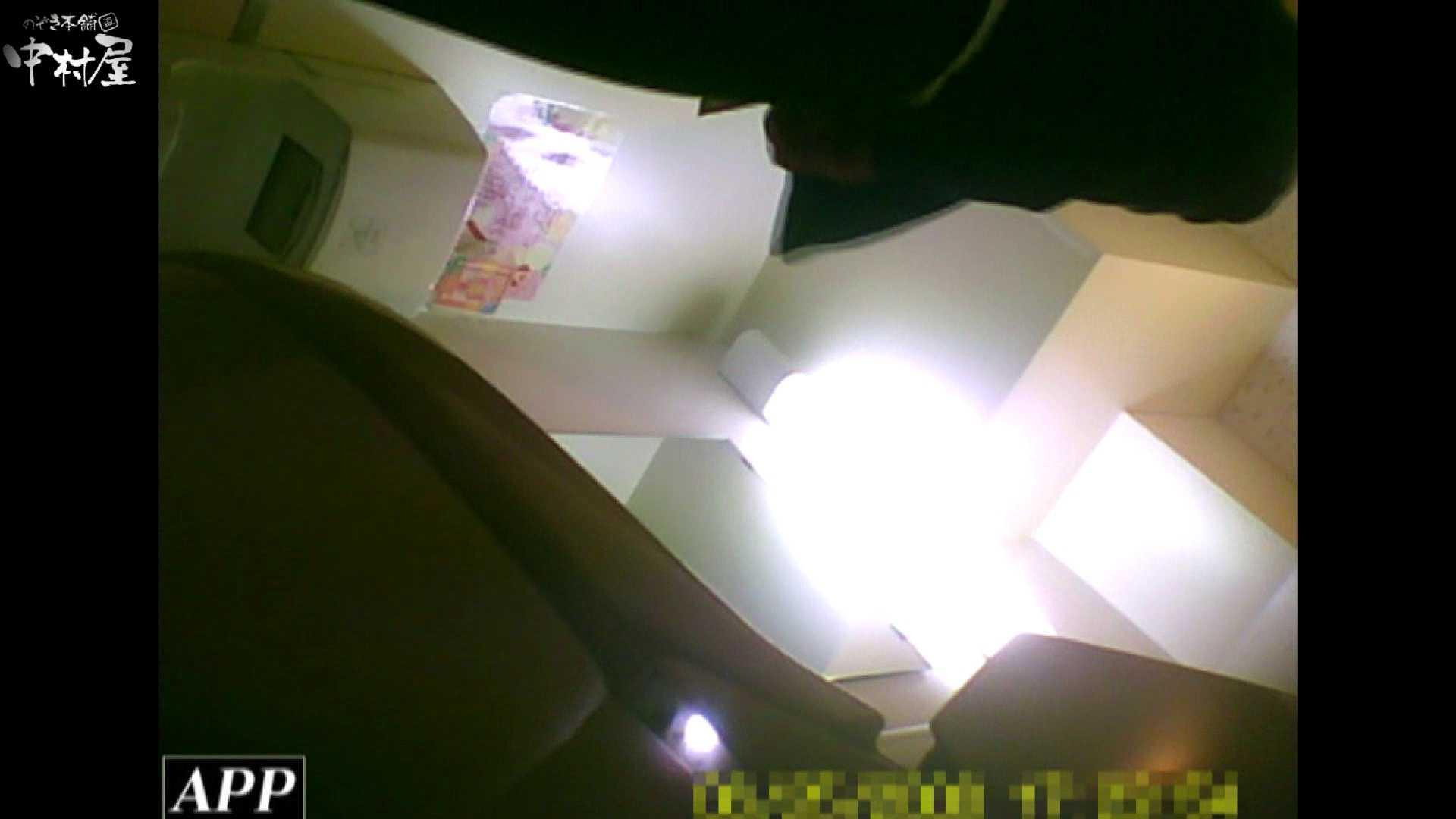 三つ目で盗撮 vol.75 美しいOLの裸体   盗撮師作品  95pic 61