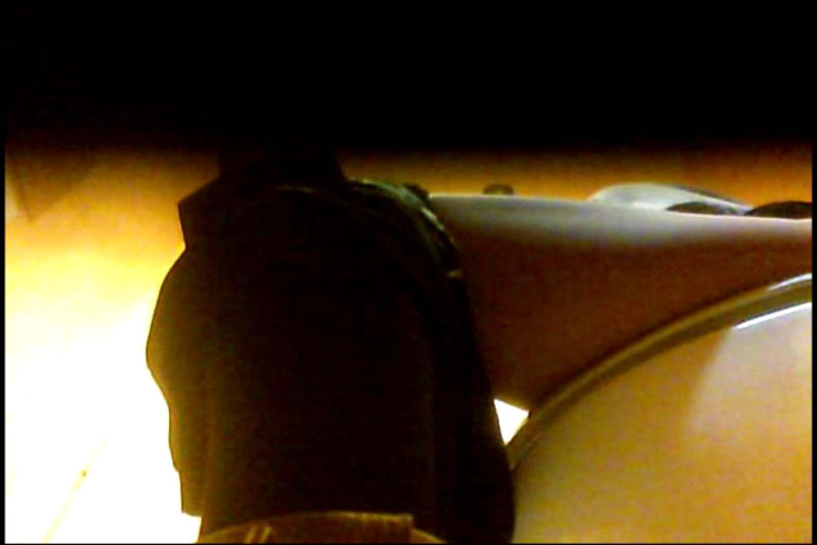 画質向上!新亀さん厠 vol.32 モロだしオマンコ ワレメ無修正動画無料 79pic 77