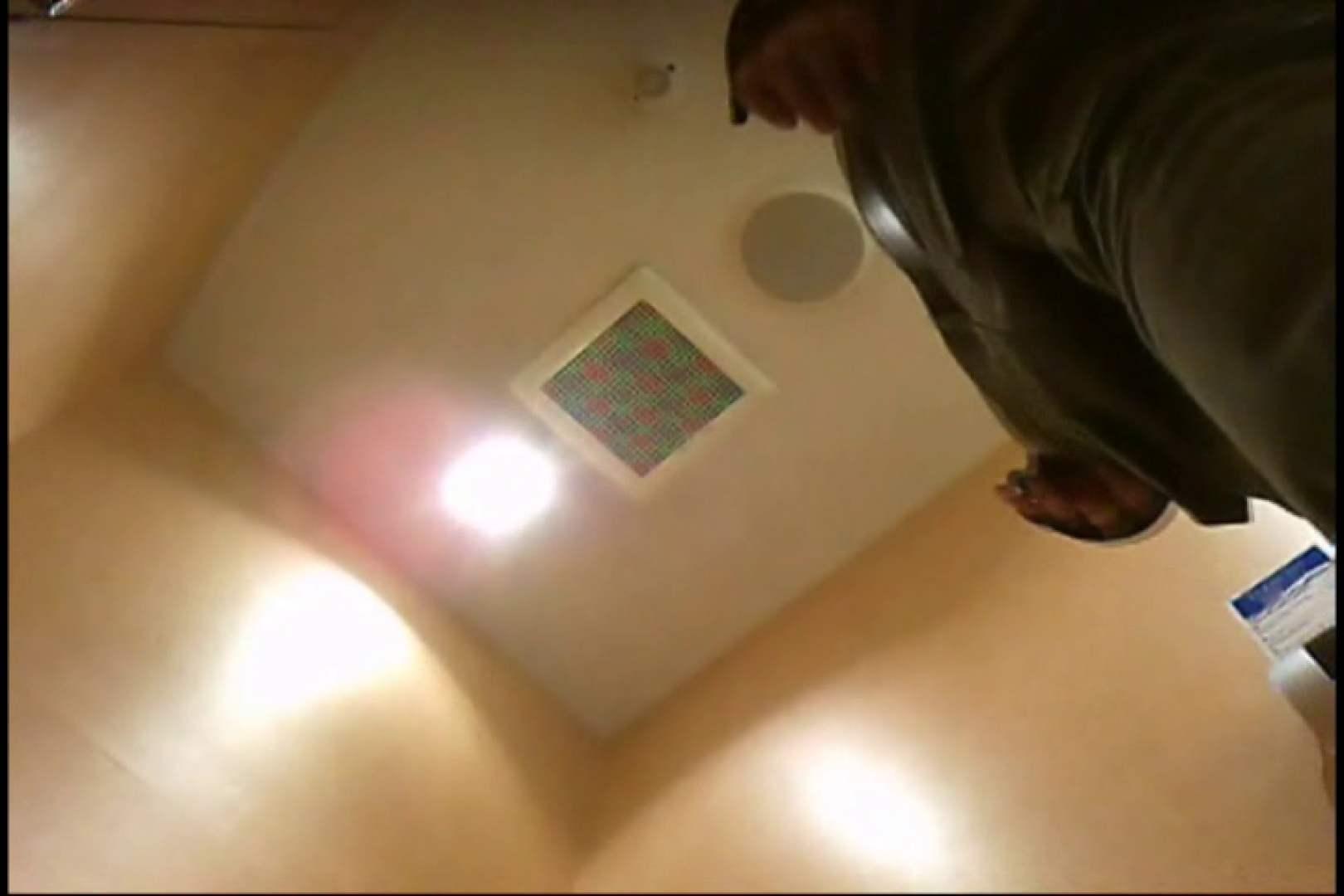 画質向上!新亀さん厠 vol.83 厠隠し撮り AV動画キャプチャ 99pic 77