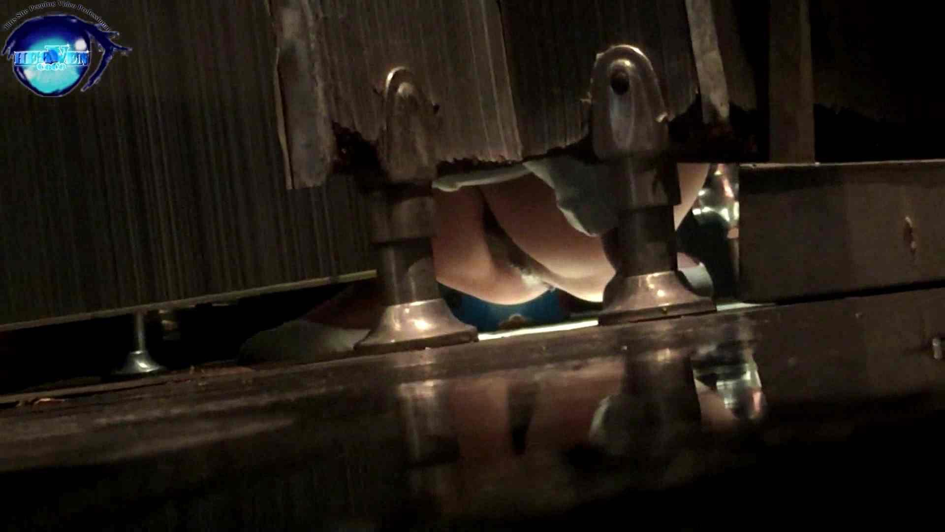 GOD HAND ファッションショッピングセンター盗撮vol.03後編 美しいOLの裸体 | 盗撮師作品  96pic 7