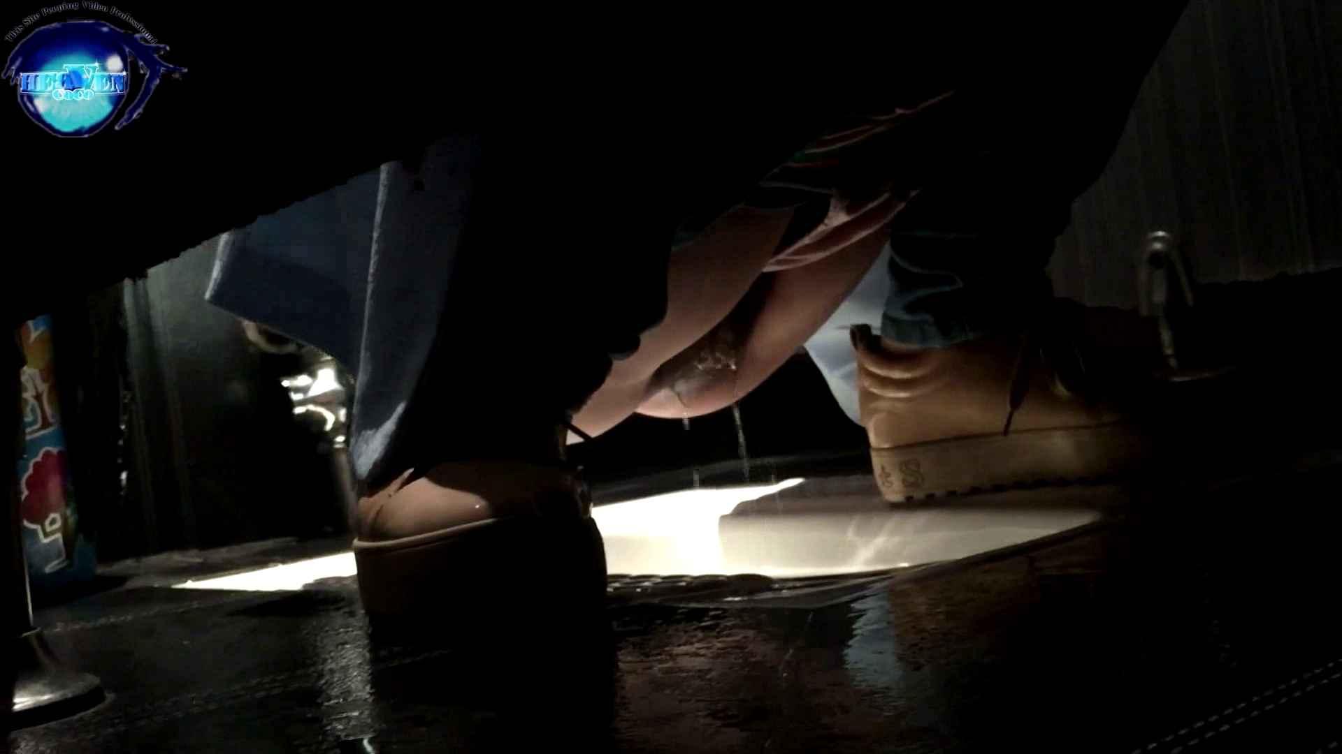 GOD HAND ファッションショッピングセンター盗撮vol.03後編 美しいOLの裸体 | 盗撮師作品  96pic 25
