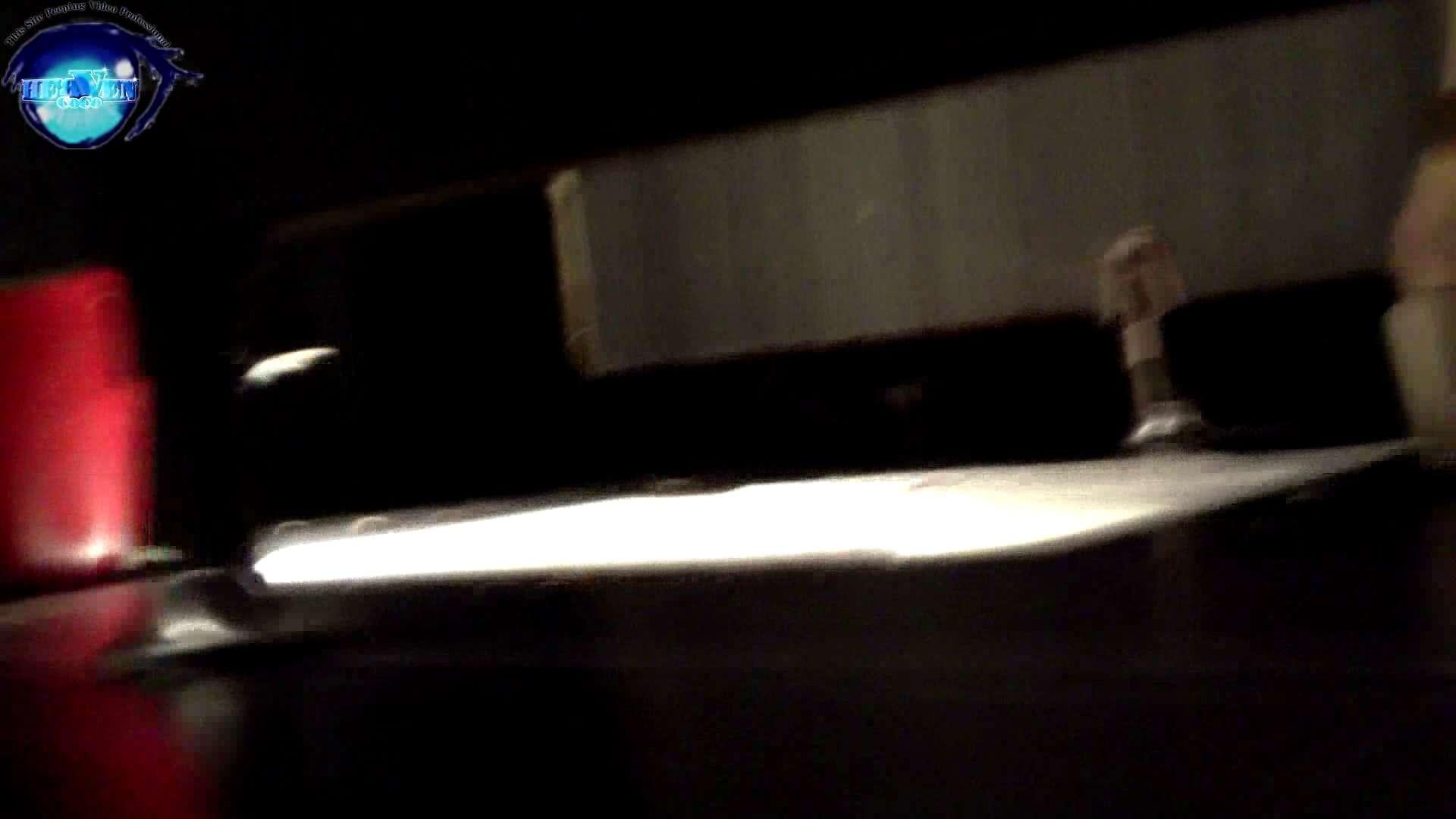 GOD HAND ファッションショッピングセンター盗撮vol.03後編 美しいOLの裸体 | 盗撮師作品  96pic 40