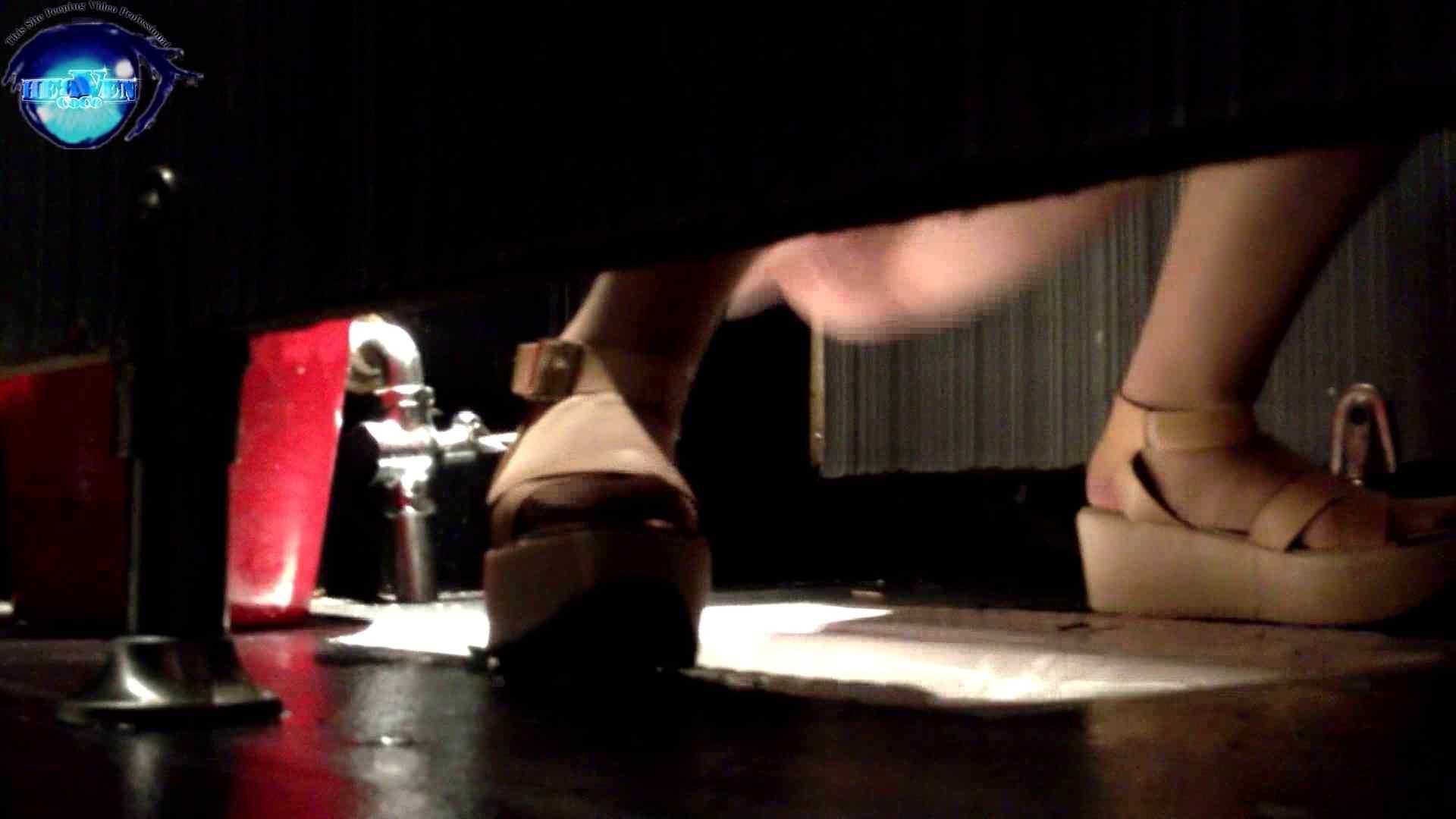 GOD HAND ファッションショッピングセンター盗撮vol.03後編 美しいOLの裸体 | 盗撮師作品  96pic 43