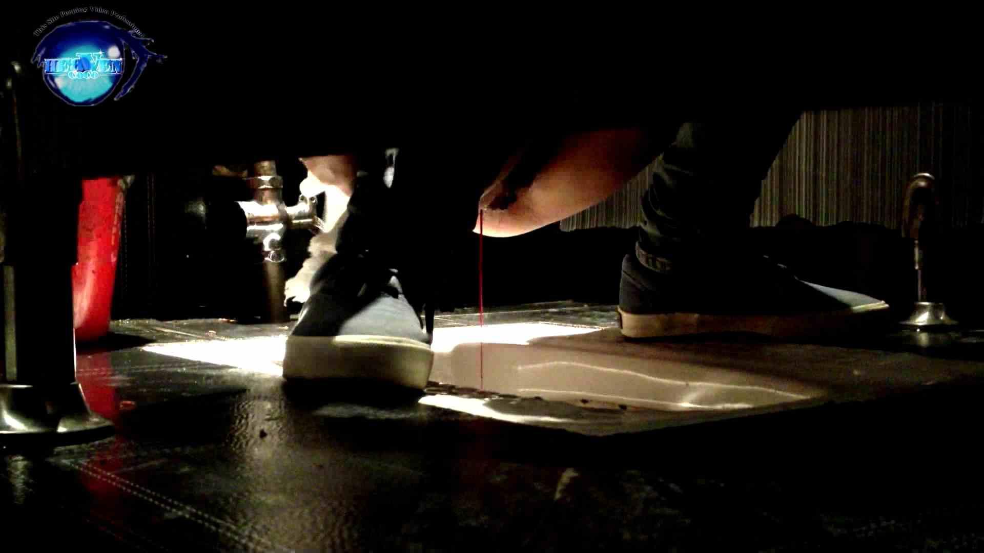 GOD HAND ファッションショッピングセンター盗撮vol.04 盗撮師作品   美しいOLの裸体  102pic 10