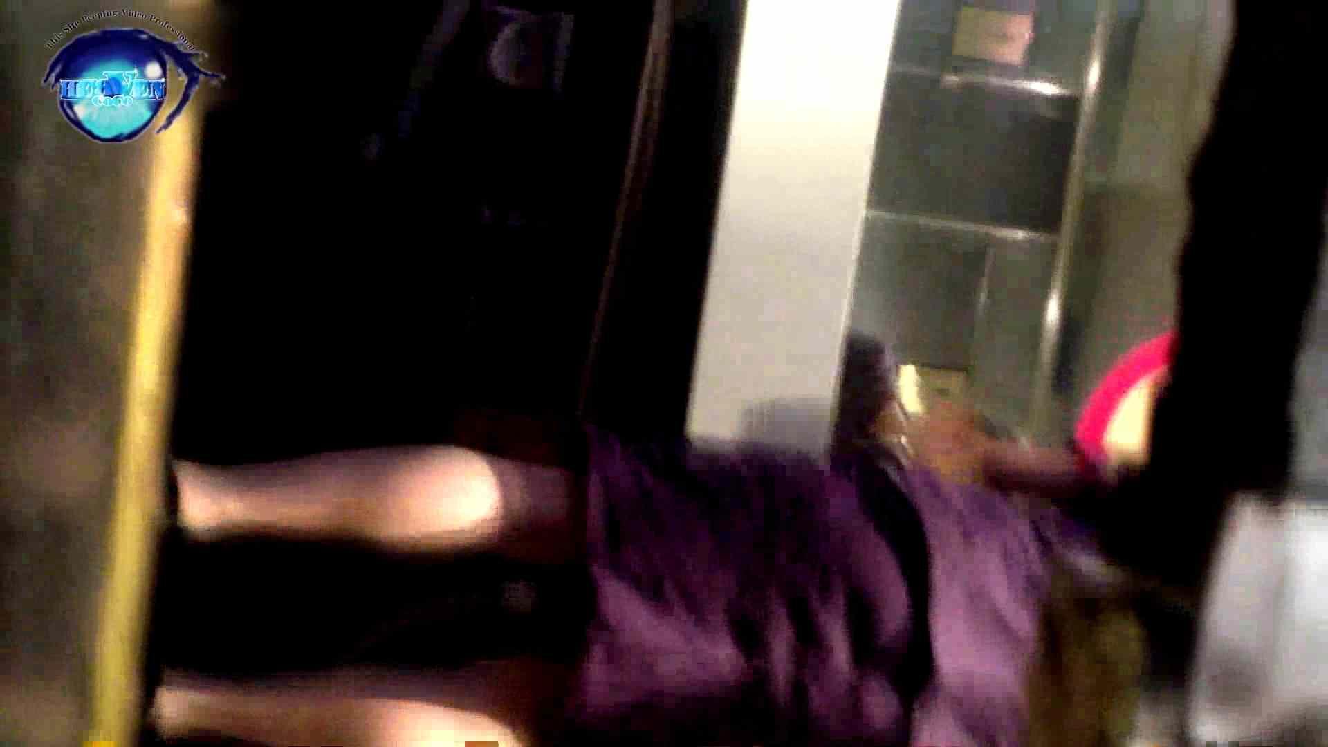 GOD HAND ファッションショッピングセンター盗撮vol.04 盗撮師作品   美しいOLの裸体  102pic 97