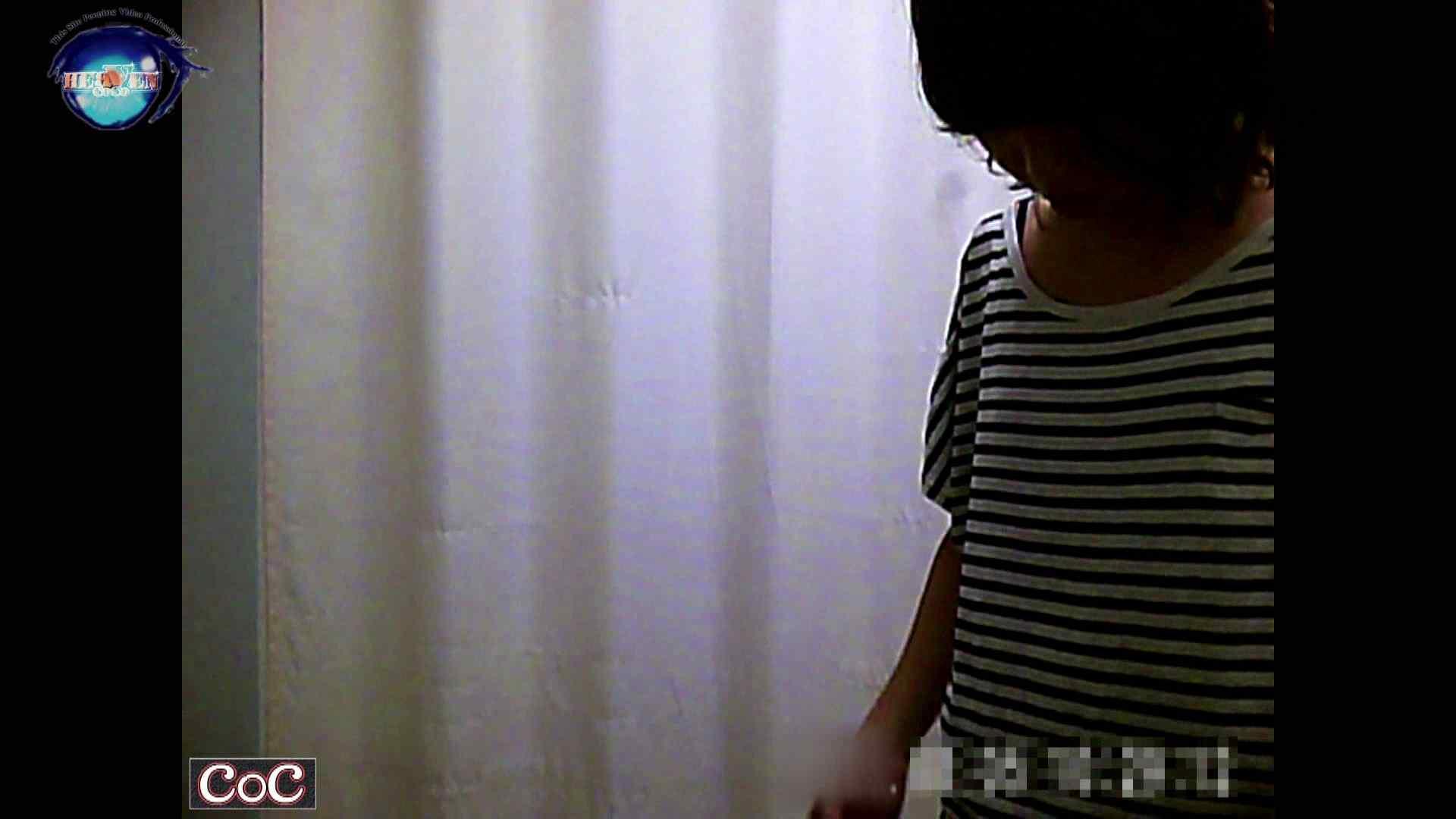 激ヤバ健康診断!着替えの一部始終.vol.11 ※本編ボカシ・目線無し 美しいOLの裸体 われめAV動画紹介 78pic 32