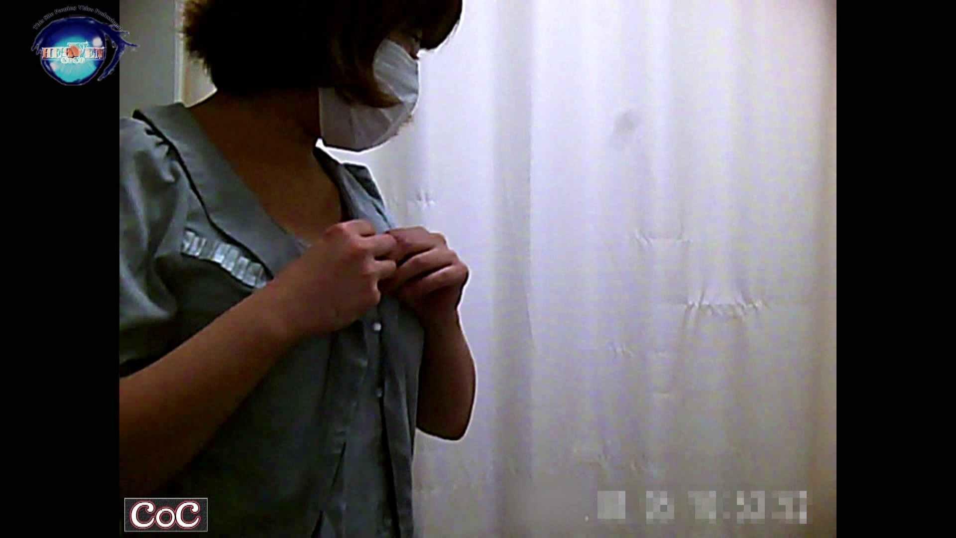 激ヤバ健康診断!着替えの一部始終.vol.11 ※本編ボカシ・目線無し ナース丸裸  78pic 36