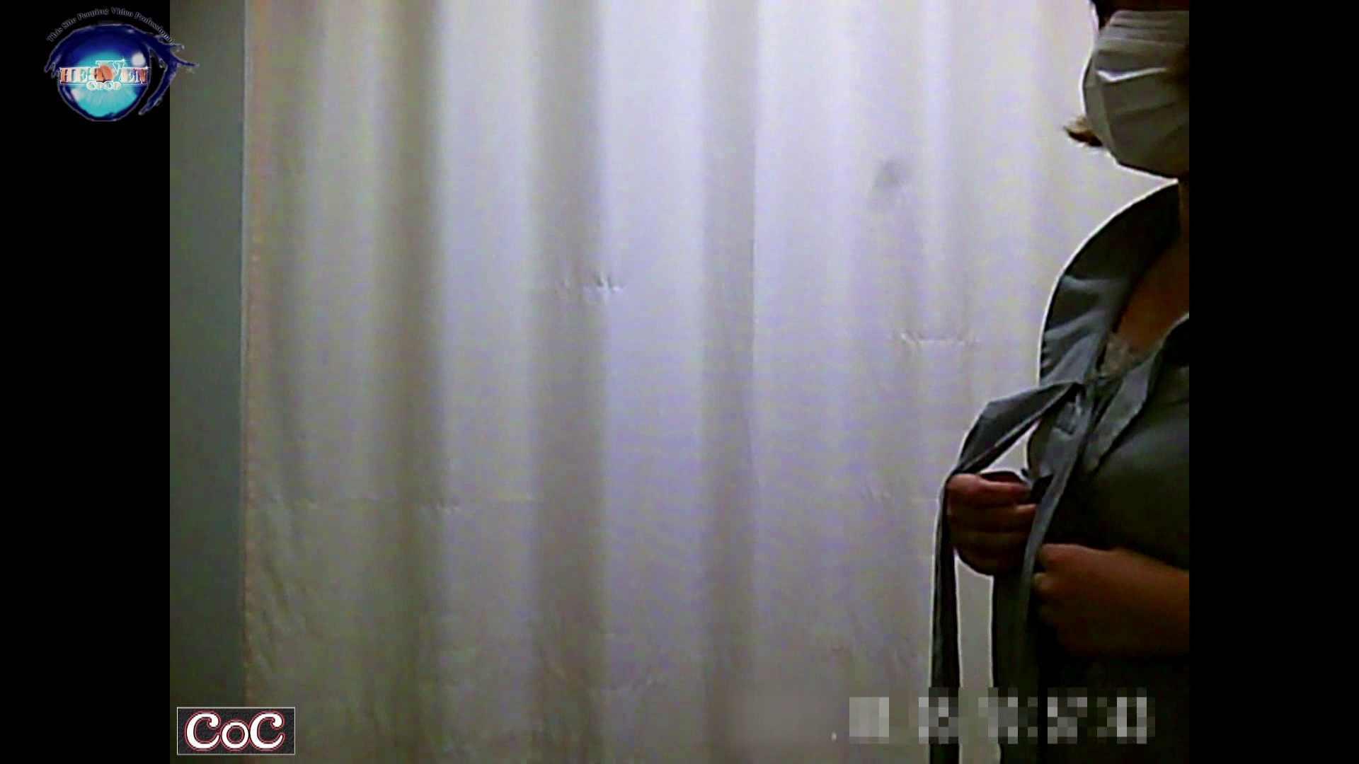 激ヤバ健康診断!着替えの一部始終.vol.11 ※本編ボカシ・目線無し ナース丸裸   着替え  78pic 49