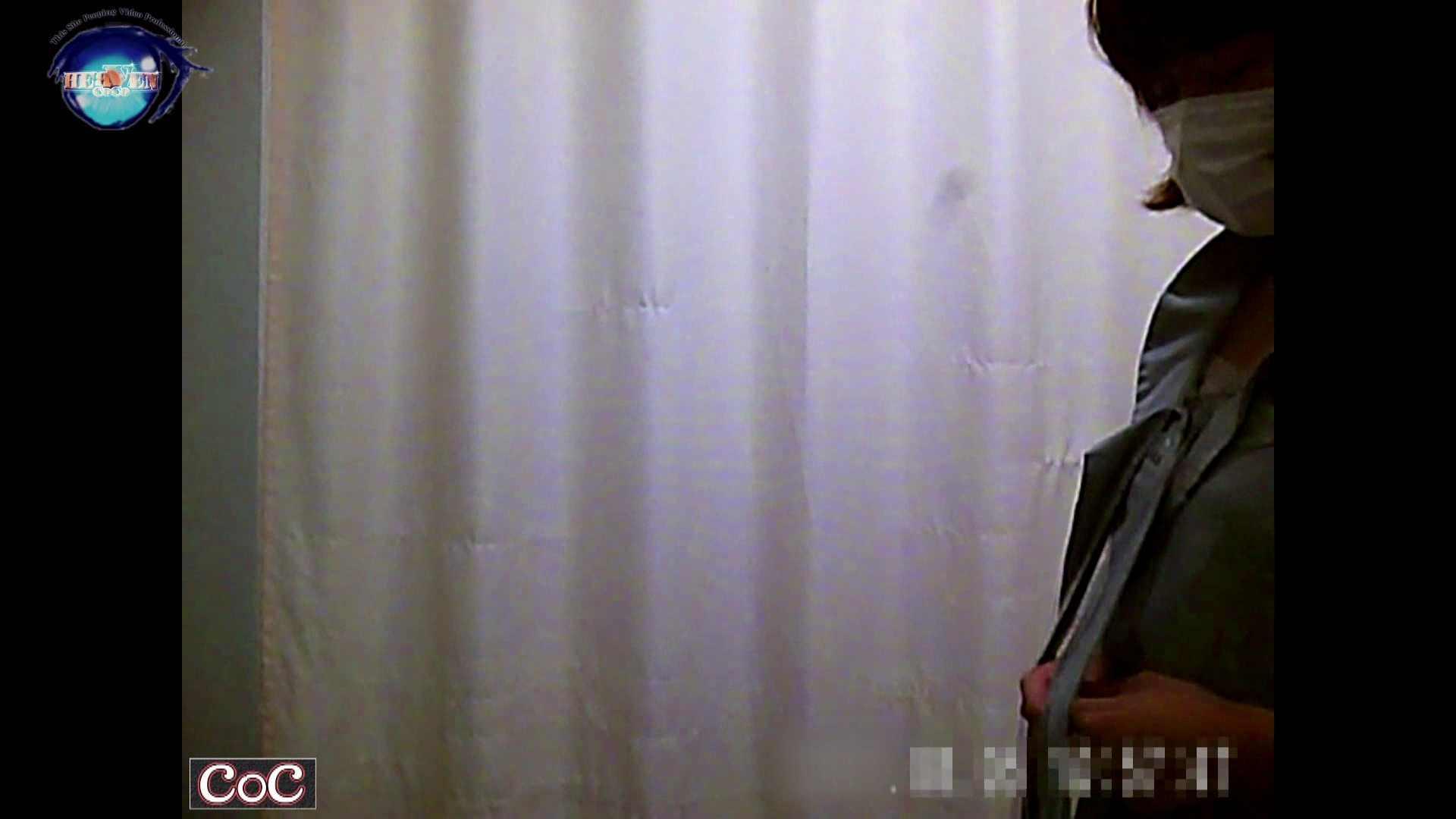 激ヤバ健康診断!着替えの一部始終.vol.11 ※本編ボカシ・目線無し 美しいOLの裸体 われめAV動画紹介 78pic 50