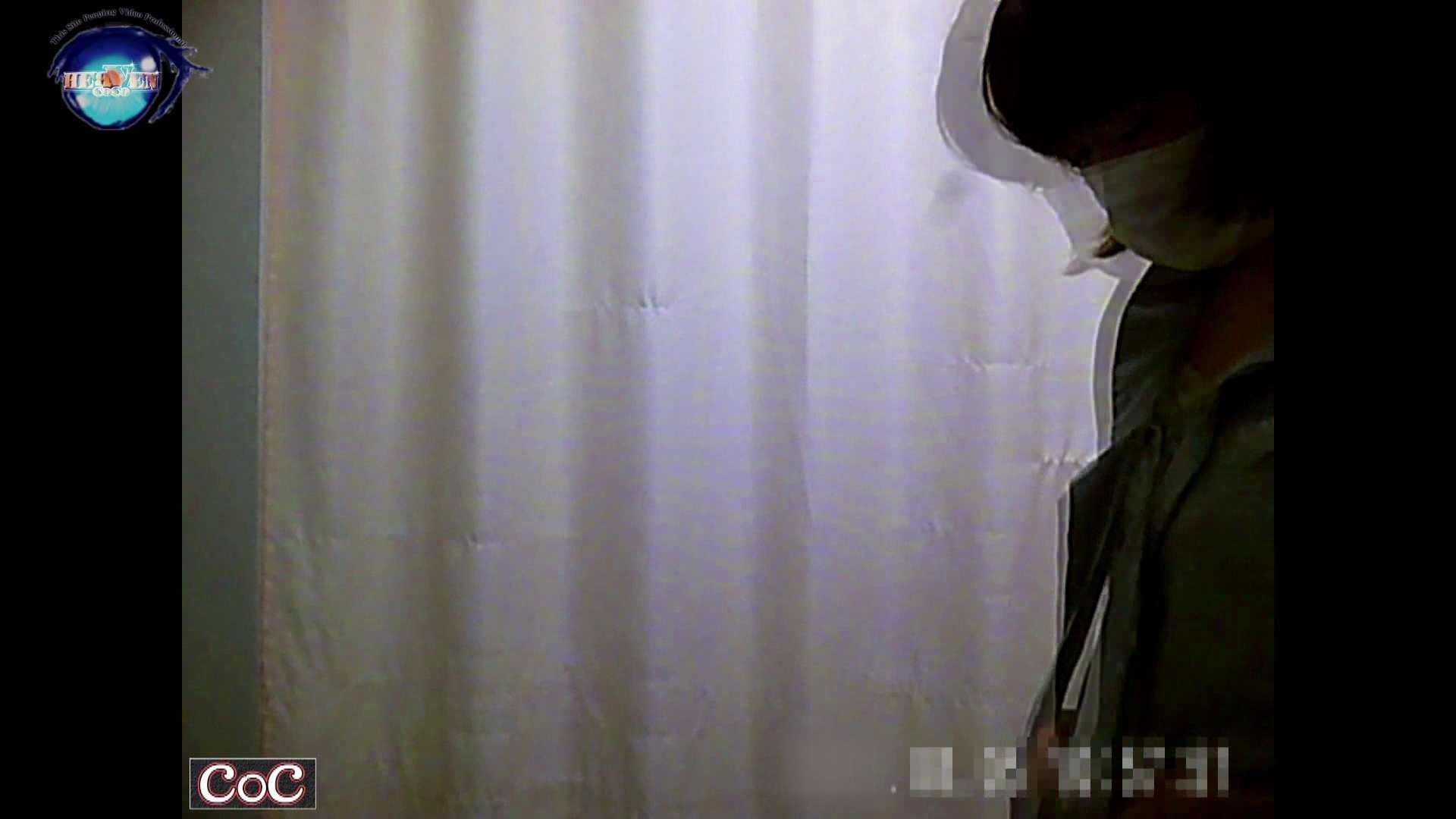 激ヤバ健康診断!着替えの一部始終.vol.11 ※本編ボカシ・目線無し 盗撮師作品 おめこ無修正動画無料 78pic 51