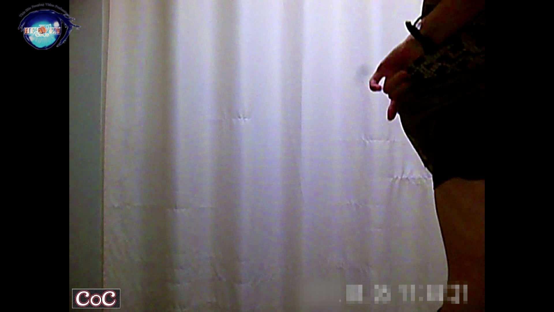 激ヤバ健康診断!着替えの一部始終.vol.12 ※本編ボカシ・目線無し 美しいOLの裸体 おまんこ無修正動画無料 91pic 2