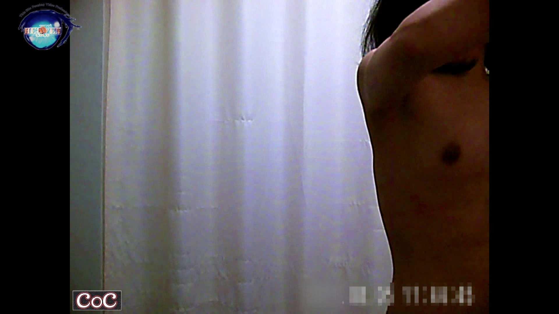 激ヤバ健康診断!着替えの一部始終.vol.12 ※本編ボカシ・目線無し 現役ギャル セックス画像 91pic 22