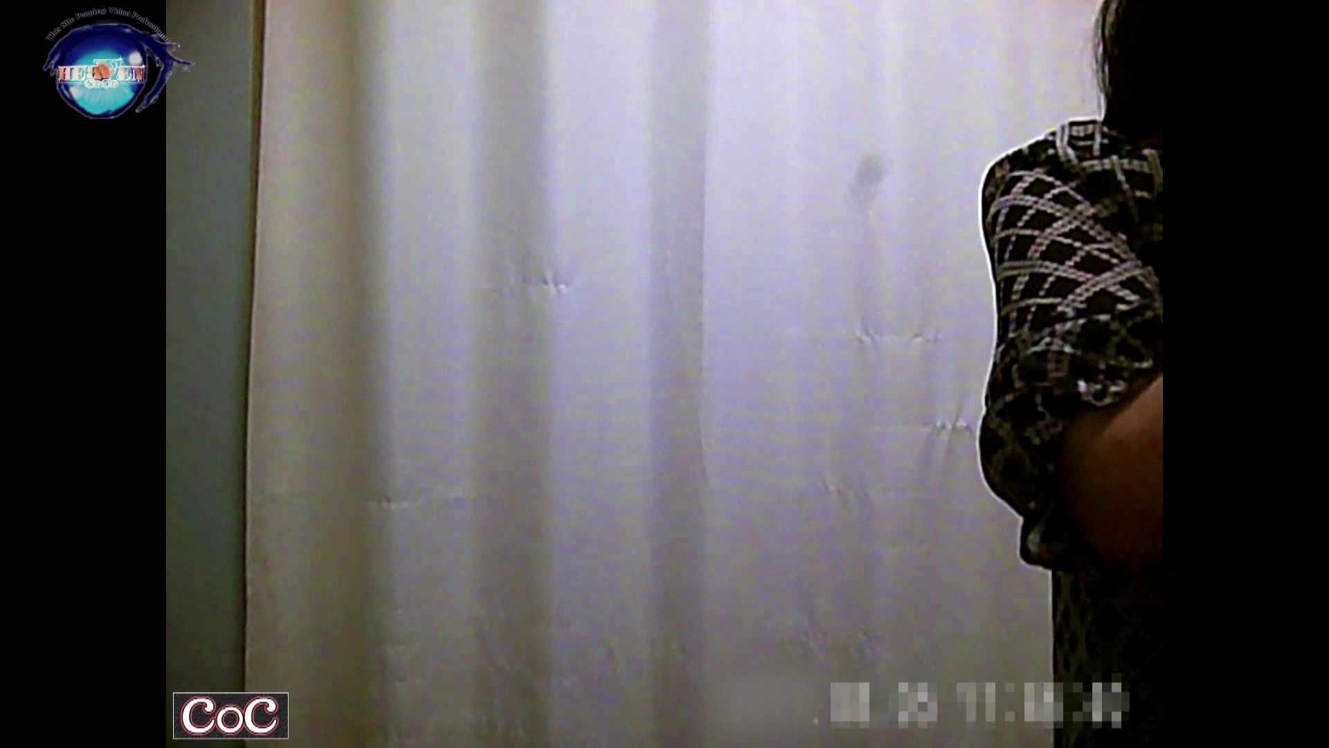 激ヤバ健康診断!着替えの一部始終.vol.12 ※本編ボカシ・目線無し 盗撮師作品 おめこ無修正画像 91pic 39