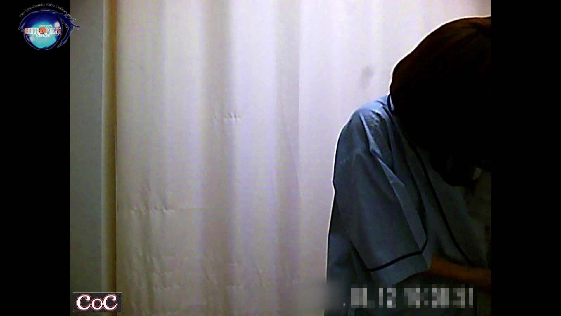 激ヤバ健康診断!着替えの一部始終.vol.14※本編ボカシ・目線無し 裸体 性交動画流出 77pic 10