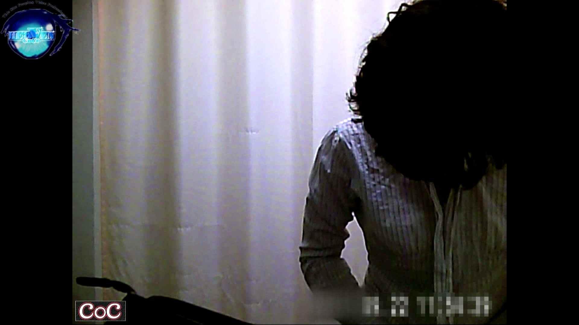 激ヤバ健康診断!着替えの一部始終.vol.33※本編ボカシ・目線無し 着替え AV無料動画キャプチャ 88pic 65