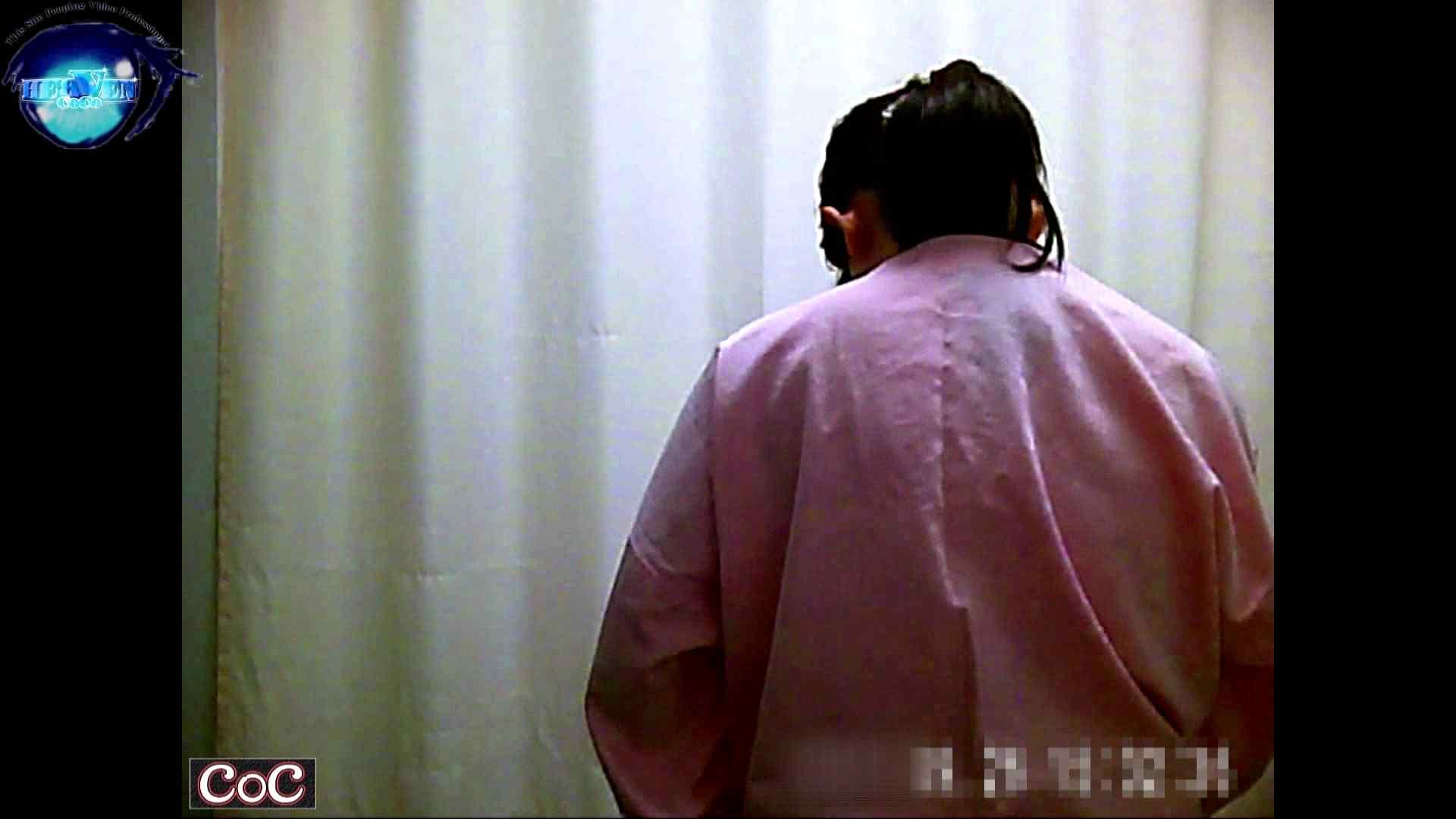 激ヤバ健康診断!着替えの一部始終.vol.35※本編ボカシ・目線無し 裸体 オメコ無修正動画無料 92pic 10