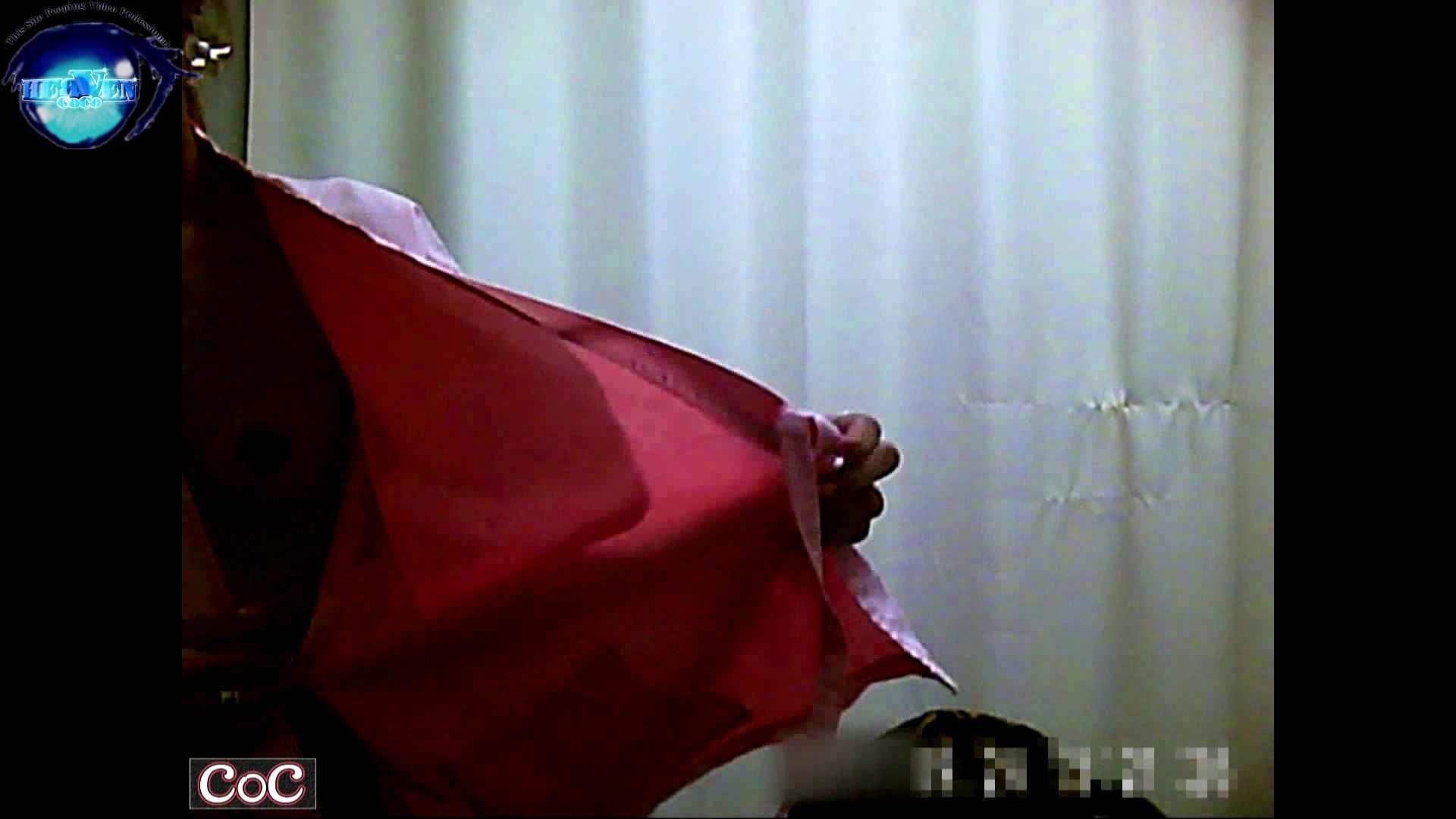 激ヤバ健康診断!着替えの一部始終.vol.35※本編ボカシ・目線無し 着替え おめこ無修正動画無料 92pic 27