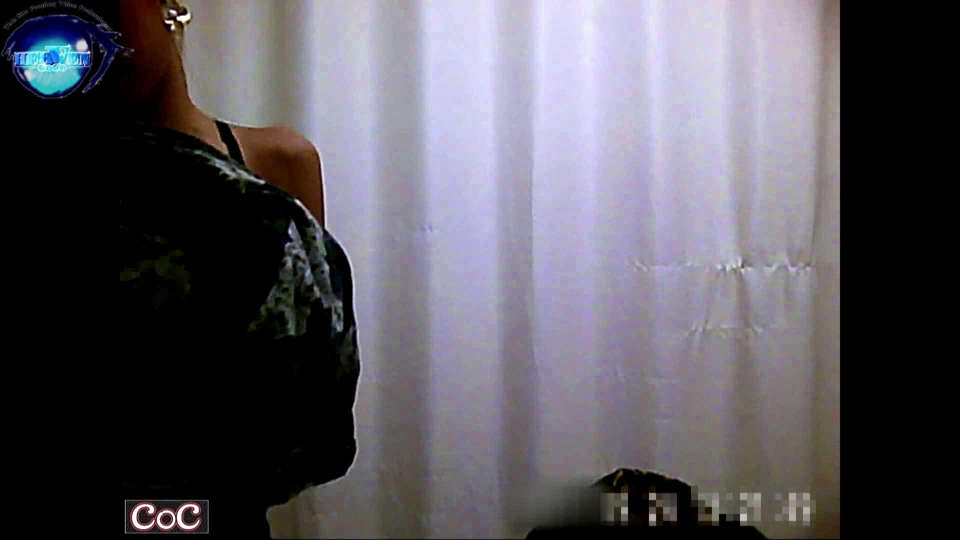激ヤバ健康診断!着替えの一部始終.vol.35※本編ボカシ・目線無し 盗撮師作品 | 美しいOLの裸体  92pic 31