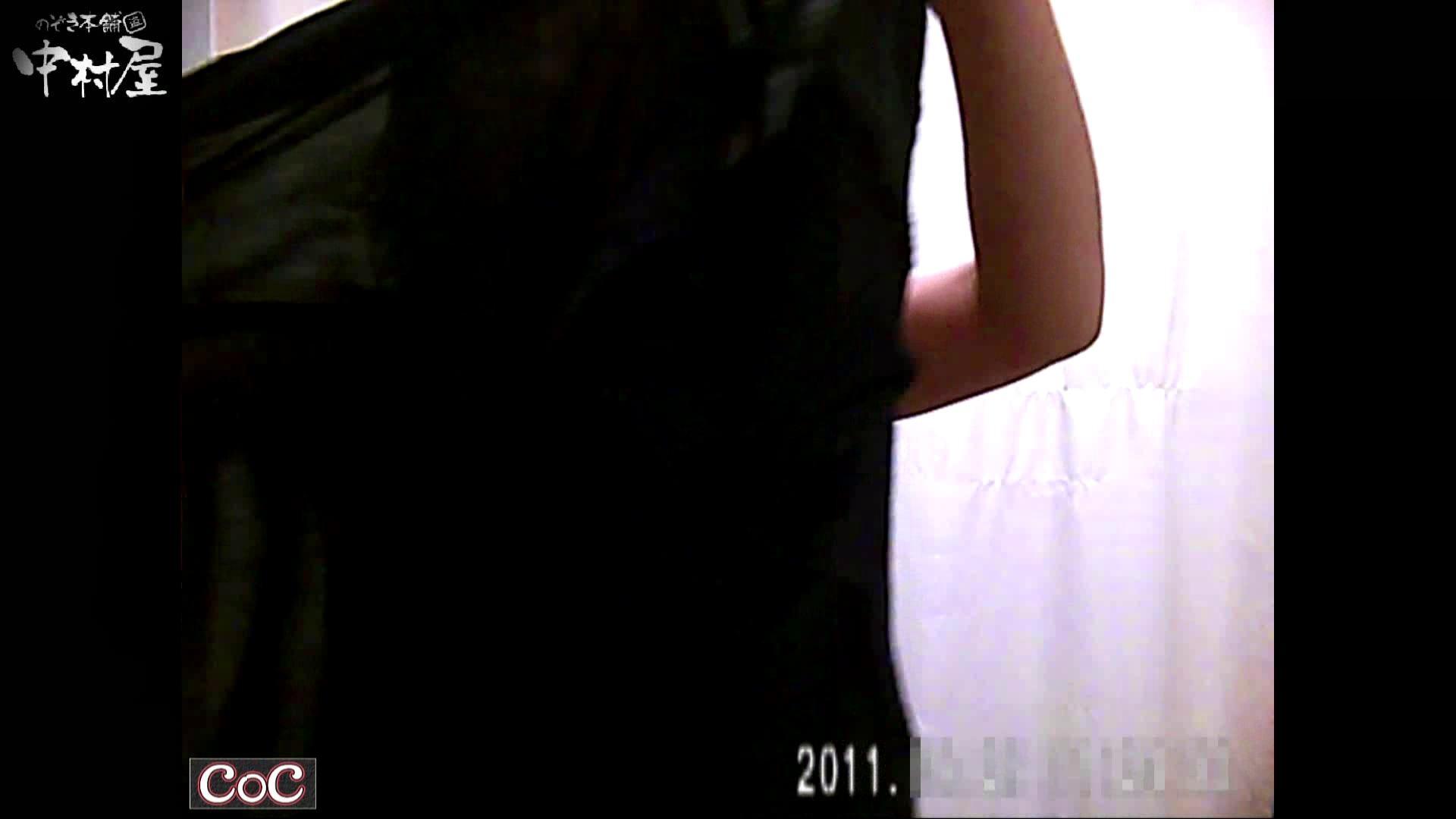激ヤバ健康診断!着替えの一部始終.vol.43※本編ボカシ・目線無し 盗撮師作品 オメコ動画キャプチャ 96pic 56