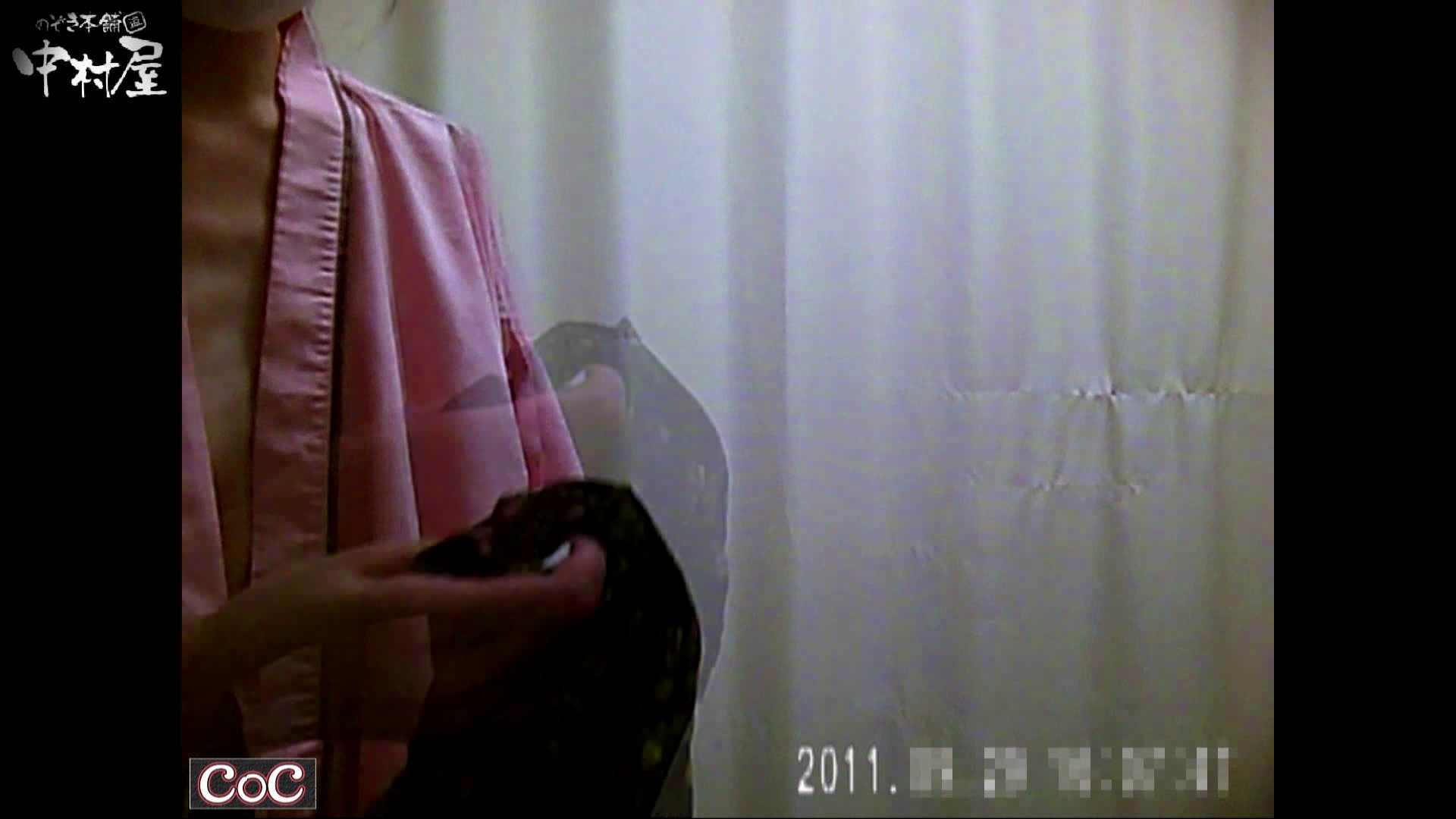激ヤバ健康診断!着替えの一部始終.vol.44※本編ボカシ・目線無し 盗撮師作品 | 裸体  105pic 31