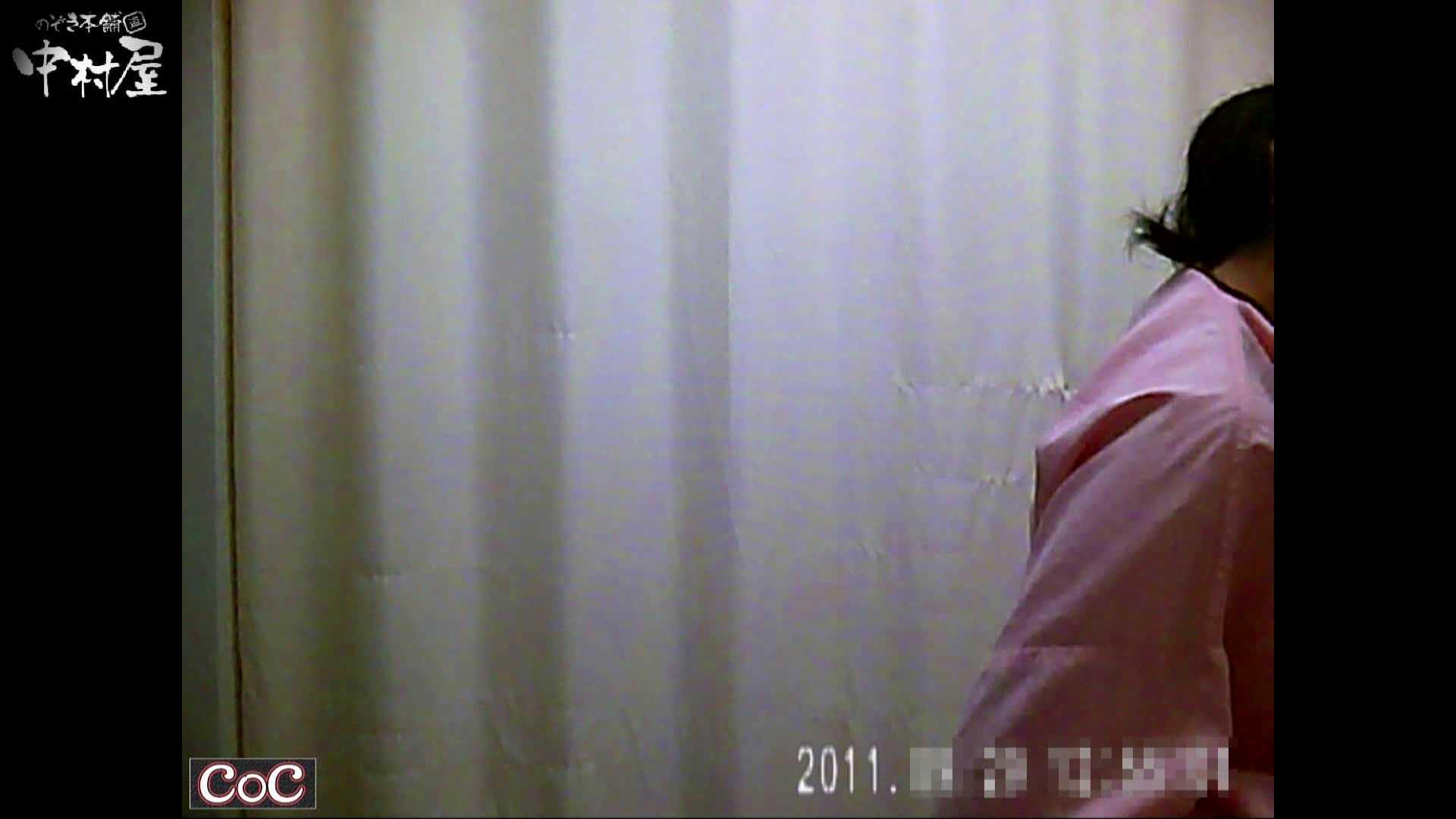 激ヤバ健康診断!着替えの一部始終.vol.45※本編ボカシ・目線無し 盗撮師作品 | 現役ギャル  71pic 7