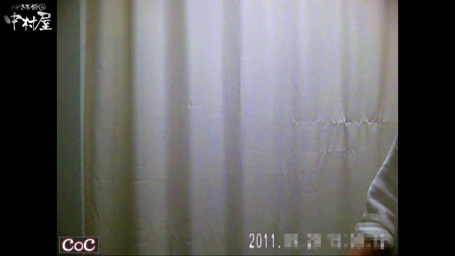 激ヤバ健康診断!着替えの一部始終.vol.45※本編ボカシ・目線無し 盗撮師作品  71pic 42