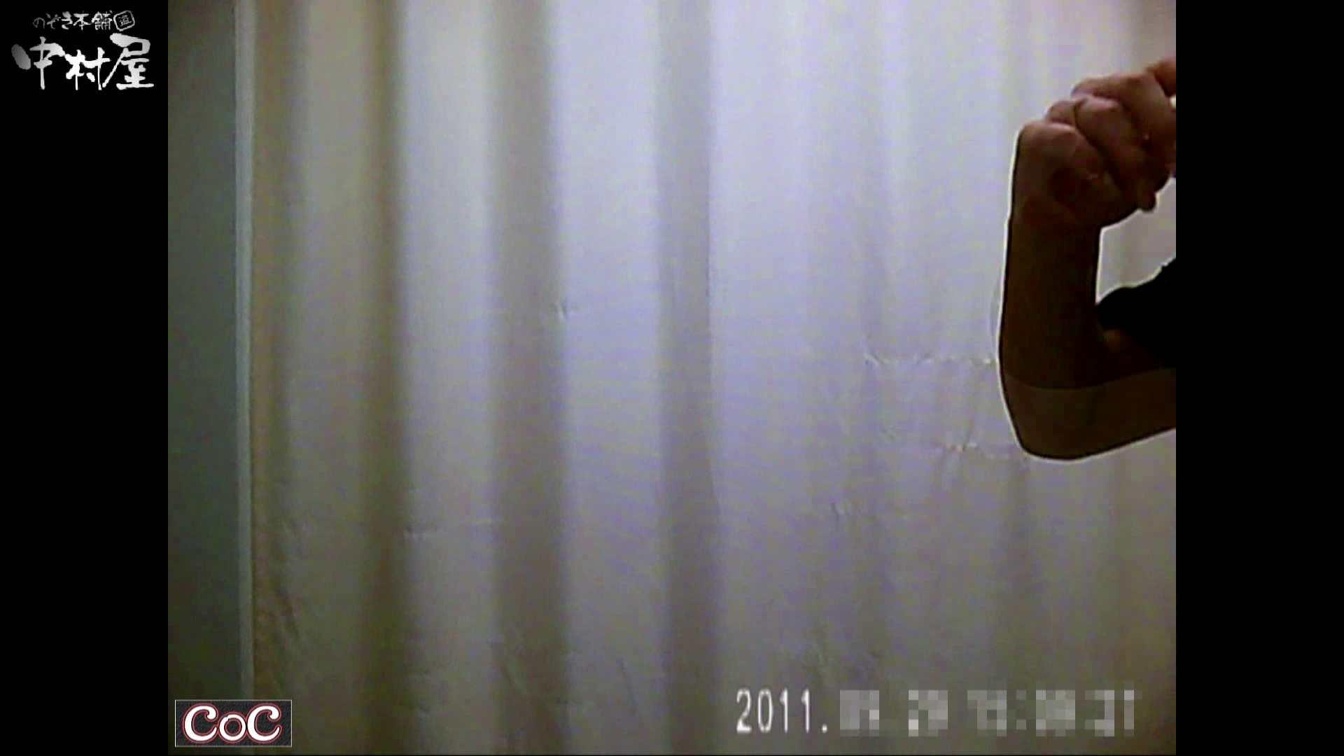 激ヤバ健康診断!着替えの一部始終.vol.45※本編ボカシ・目線無し 盗撮師作品 | 現役ギャル  71pic 43