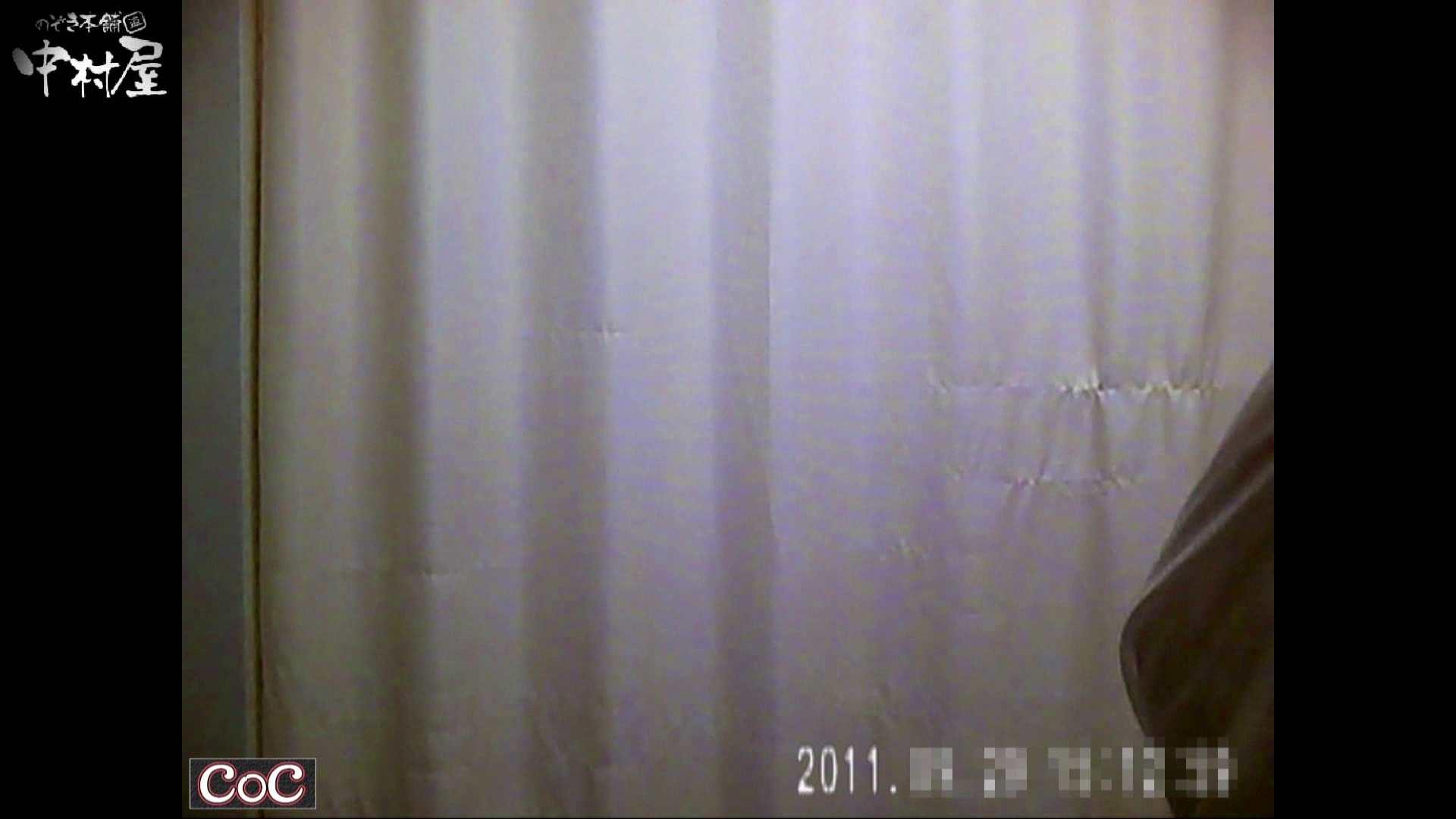 激ヤバ健康診断!着替えの一部始終.vol.45※本編ボカシ・目線無し 盗撮師作品  71pic 66