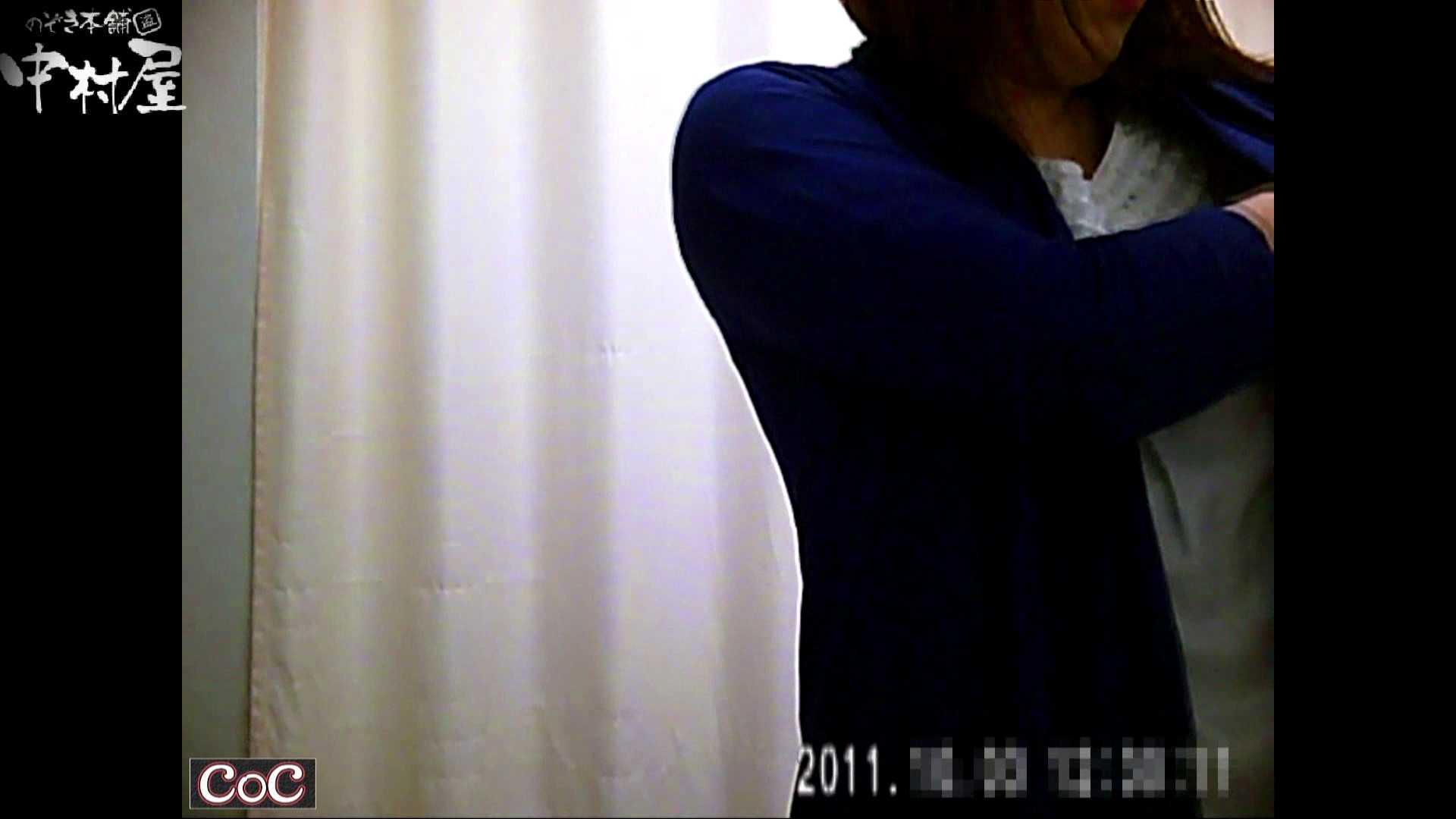 エッチ 熟女 激ヤバ健康診断!着替えの一部始終.vol.49※本編ボカシ・目線無し のぞき本舗 中村屋